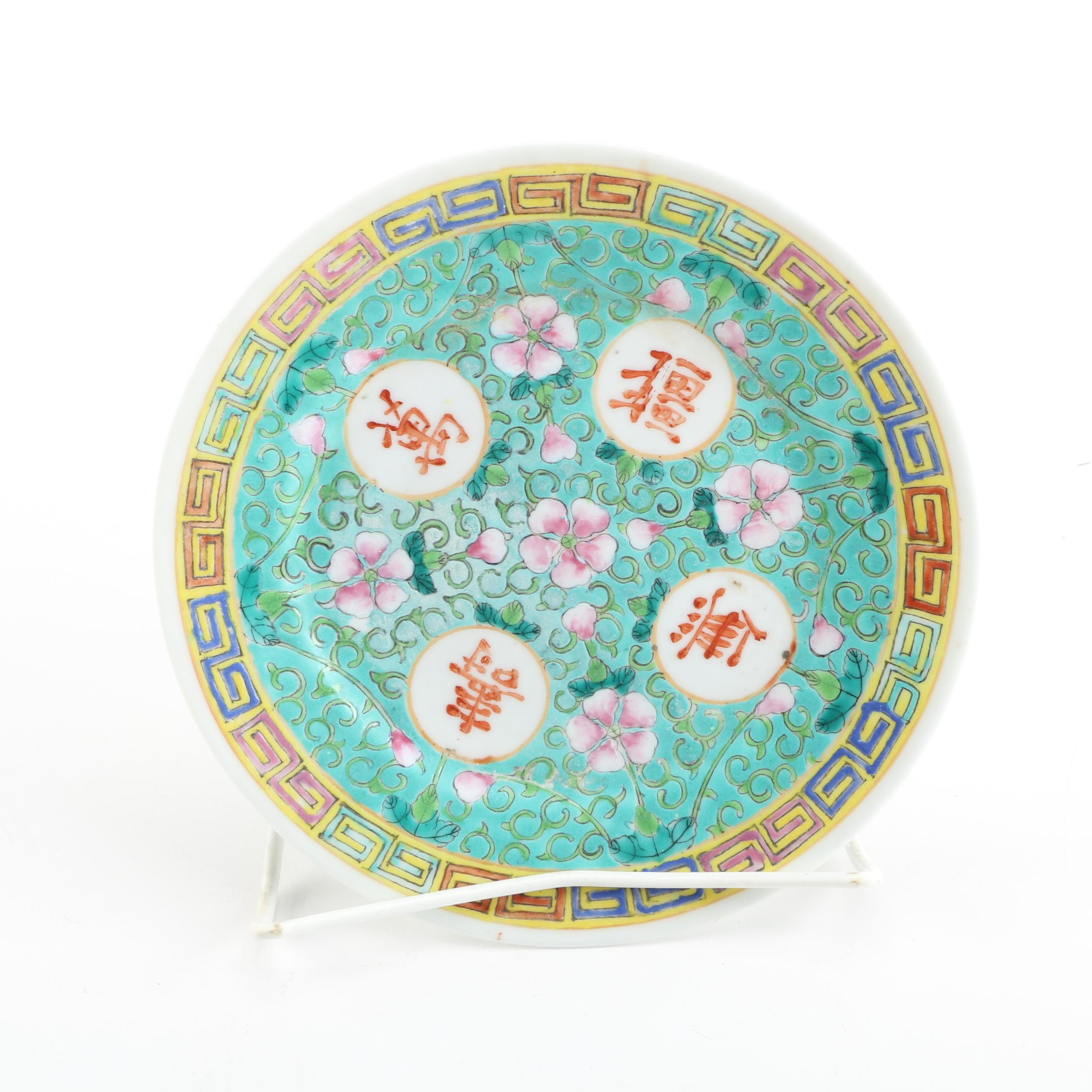 Chinese Hand-Painted Porcelain Plate