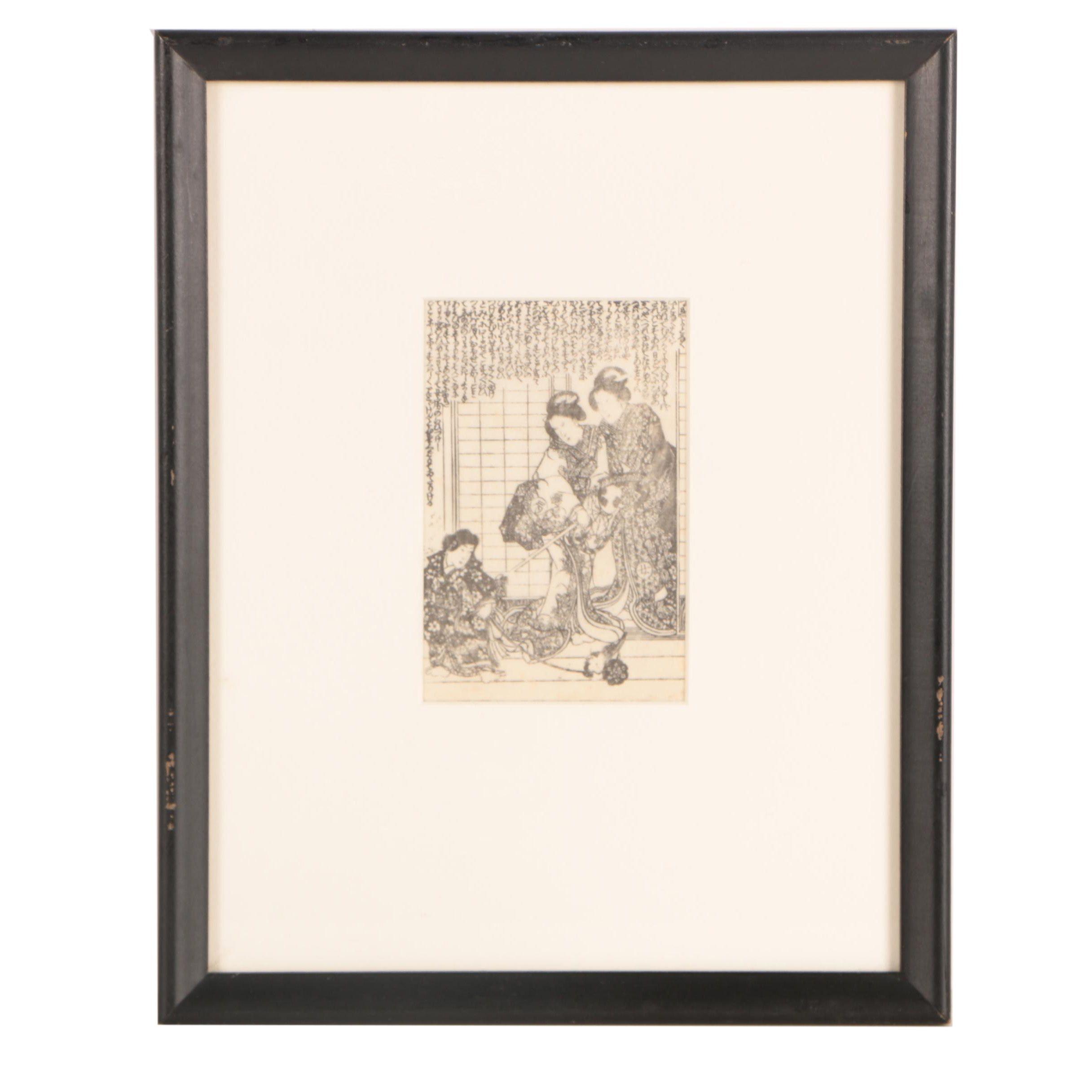 Page from Japanese Woodblock Printed Book Attributed to Utagawa Kunisada