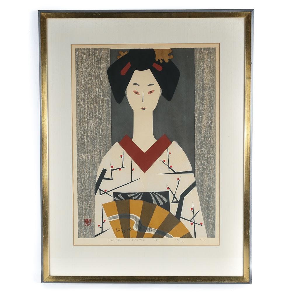 "Vintage After Maiko Kyoto Ltd. Ed Serigraph on Paper ""Kiyoshi Saito"""