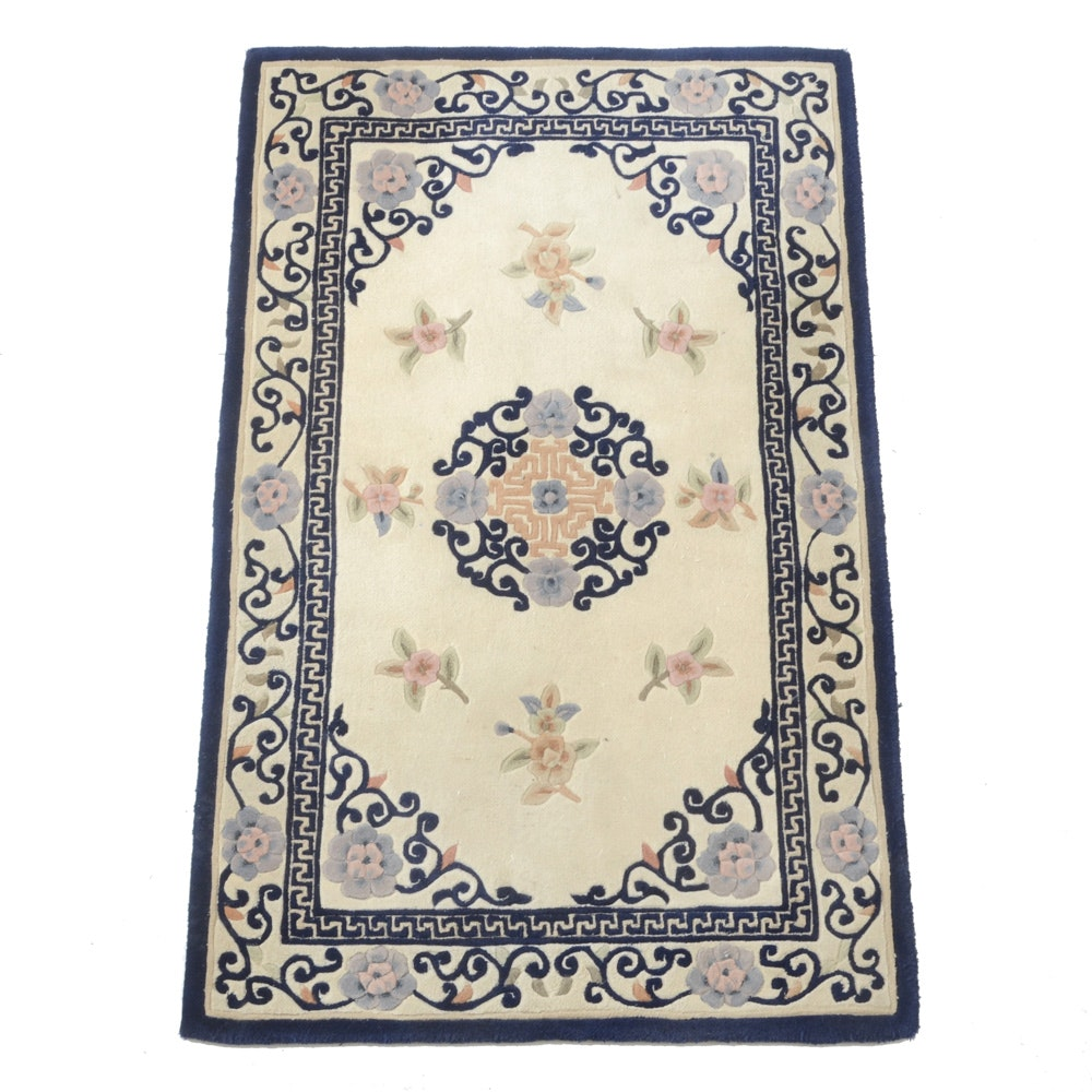"""Nourisan """"Dynasty"""" Accent Rug"""