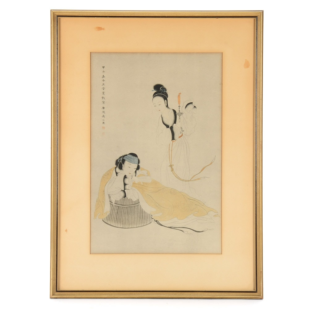 "Collotype After Yu Chih-Ting's ""Maid Bringing a Candle to Her Mistress"""