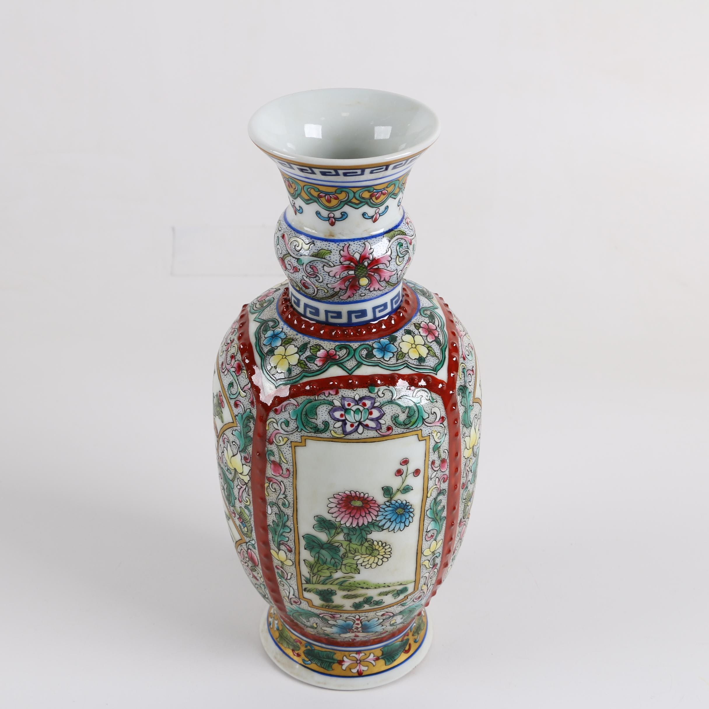 Chinese Hand-Painted Ceramic Floral Motif Vase