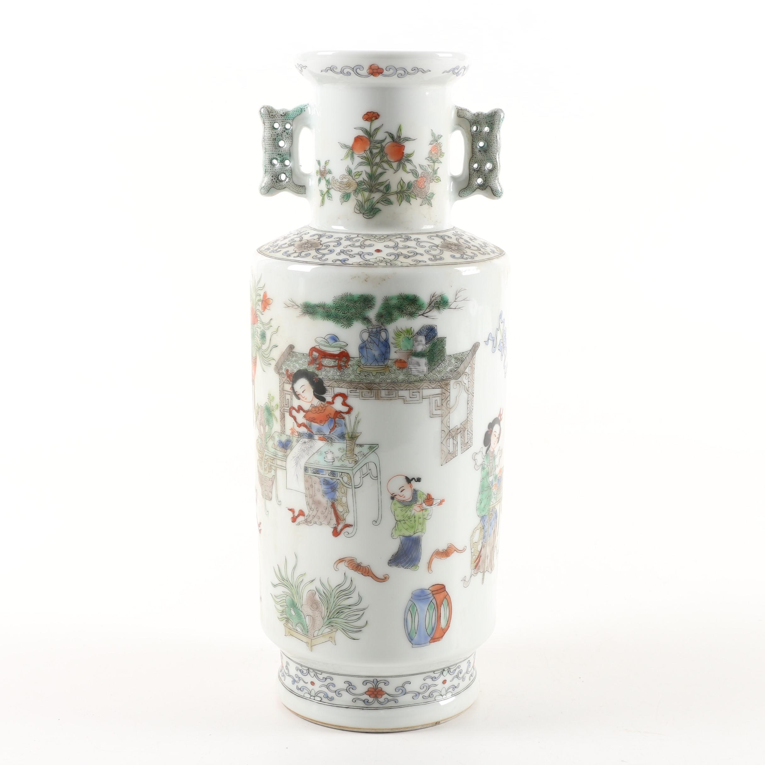 Chinese Pictorial Ceramic Vase
