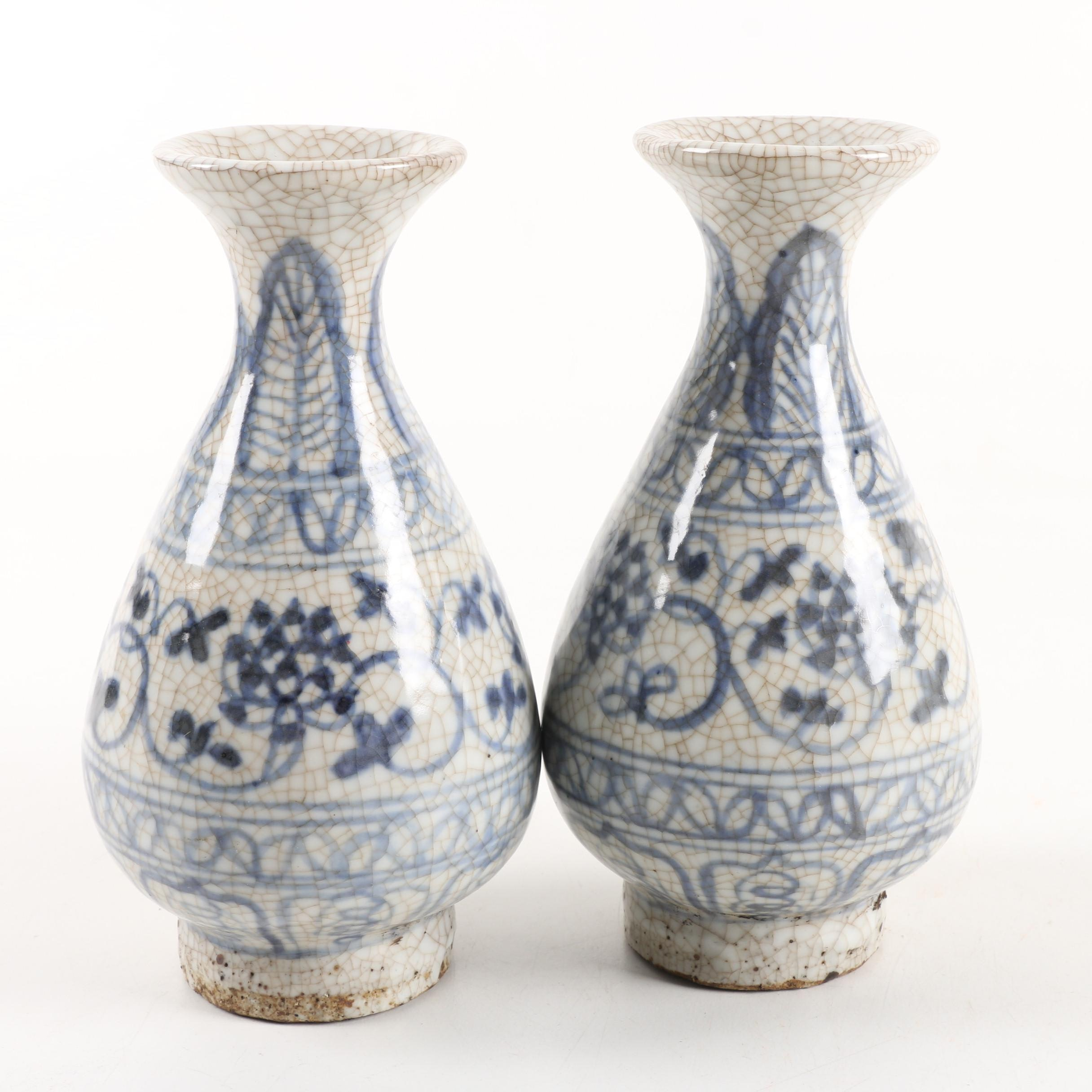 Chinese Blue and White Ceramic Bud Vases