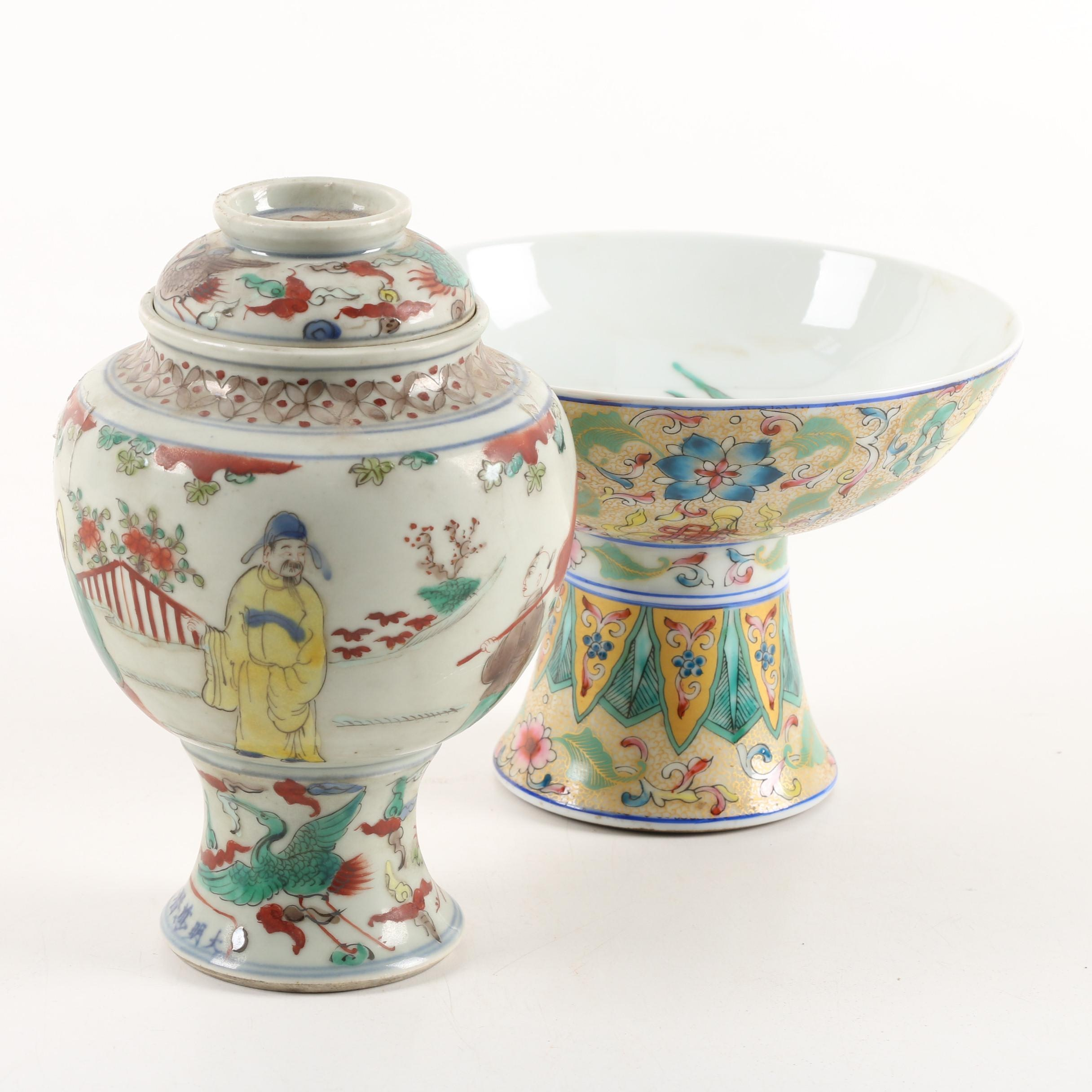 Chinese Porcelain Lidded Urn and Compote