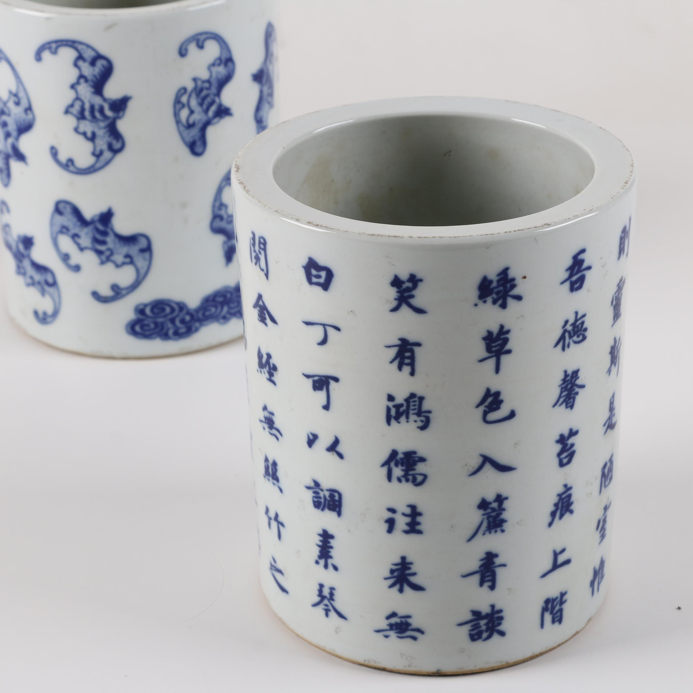 Chinese Hand-Painted Blue and White Porcelain Vases
