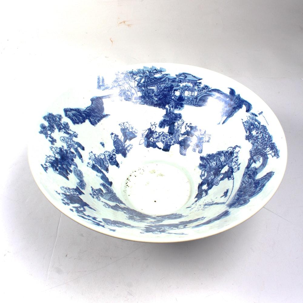 Liu Yi Carved Chinese Porcelain Bowl