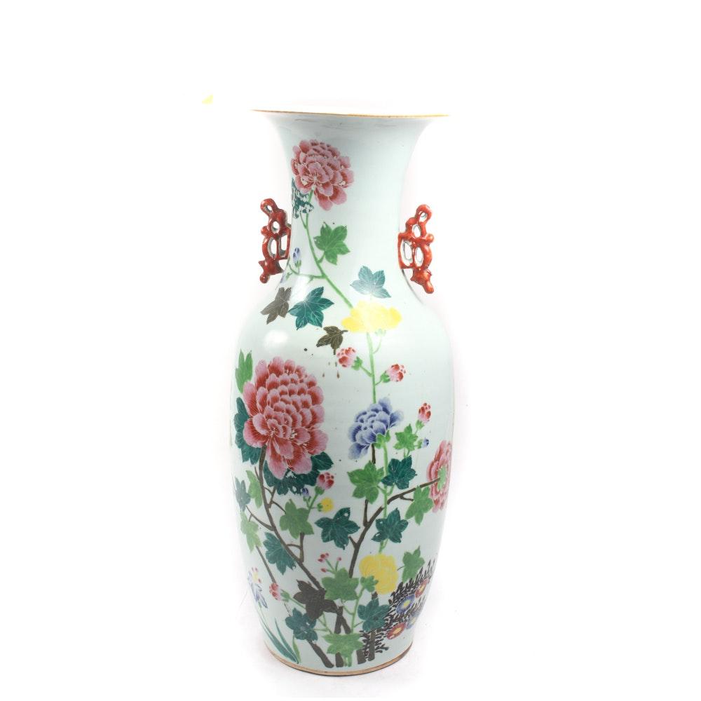 Chinese Floral Glazed Porcelain Vase
