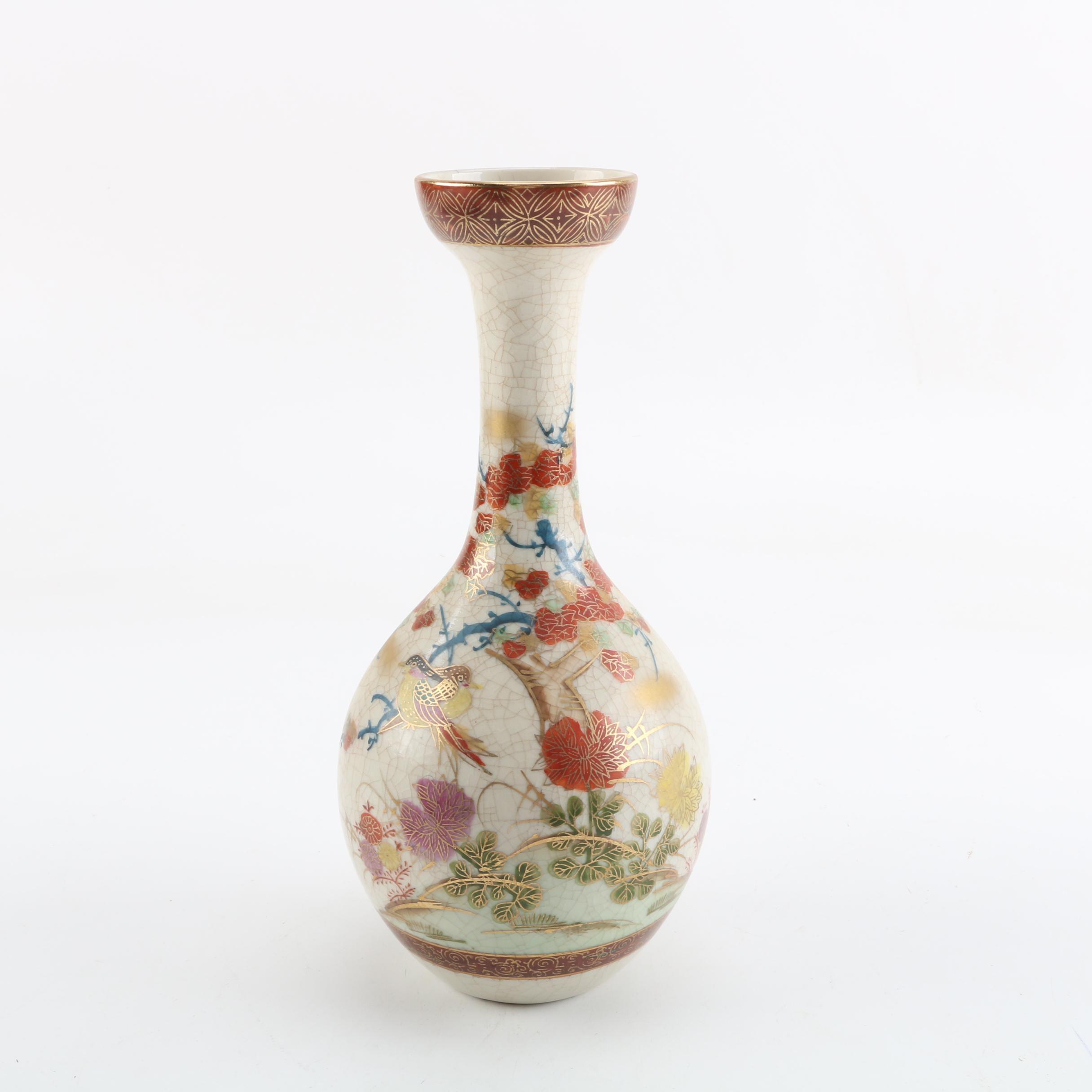 Japanese Satsuma Hand-Painted Stoneware Vase