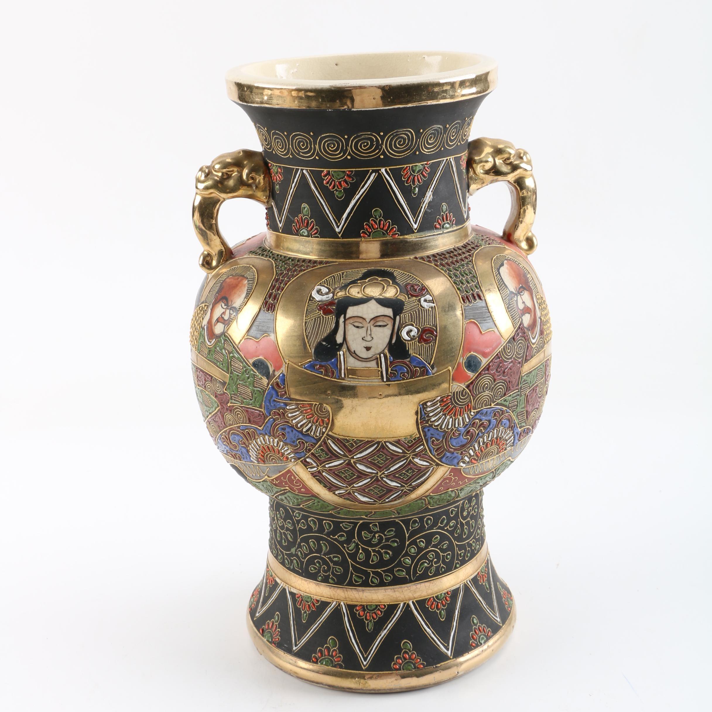 Vintage Japanese Satsuma-Style Moriage Vase