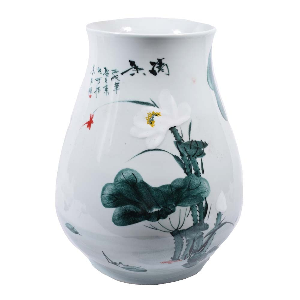 Chinese Porcelain Planter Vase