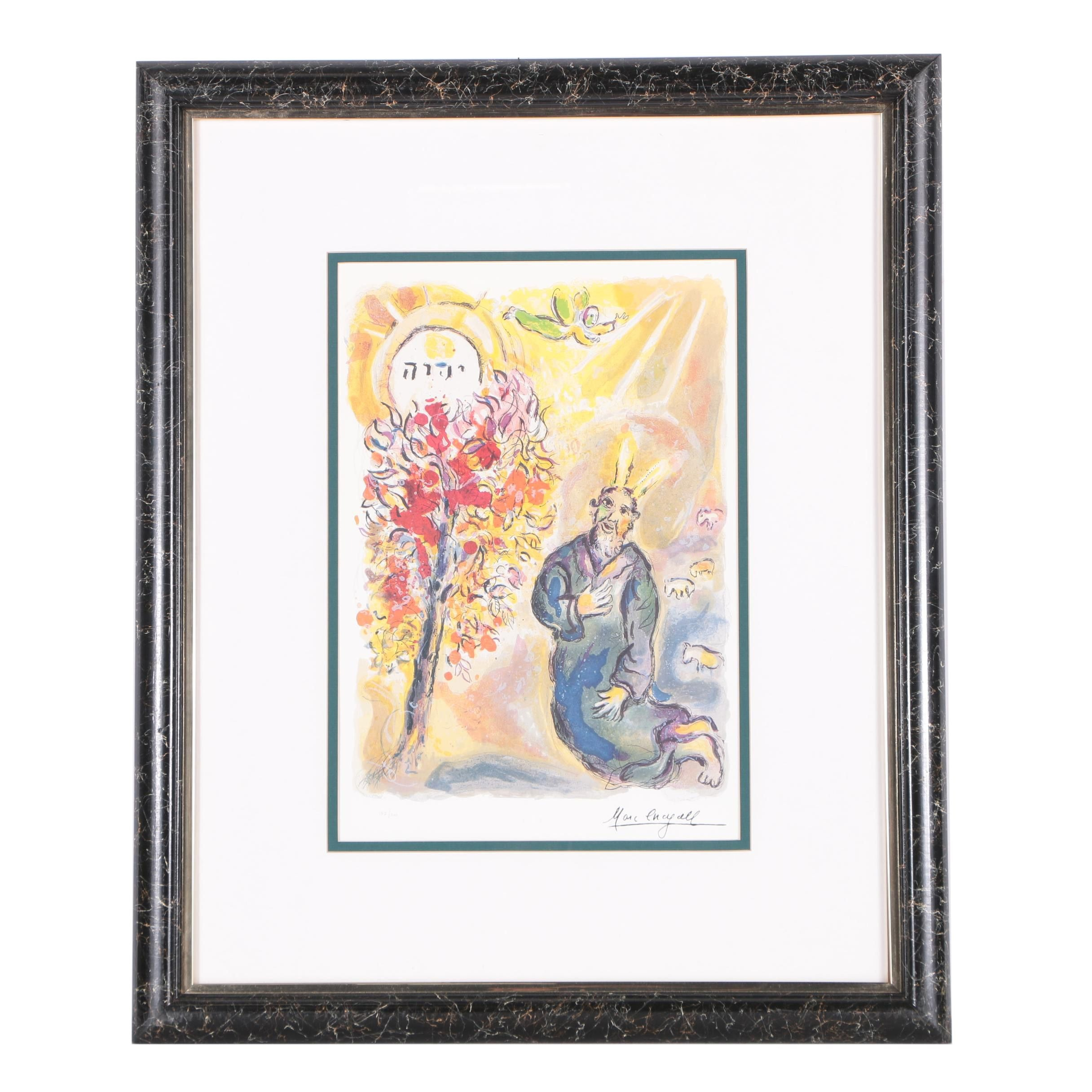 """After Marc Chagall Offset Lithograph """"Tree"""""""