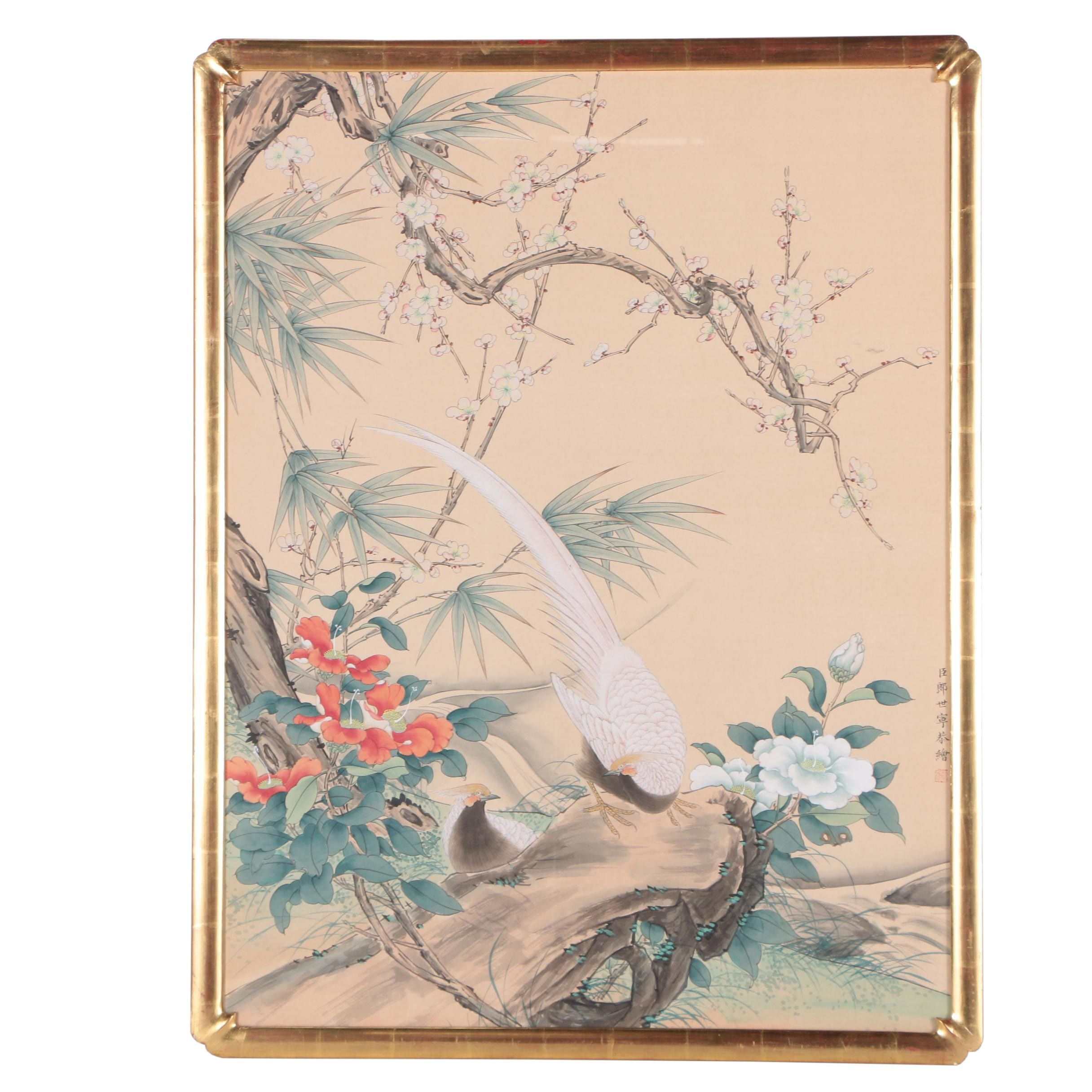 Chinese Gouache Painting in the Manner of Lang Shining