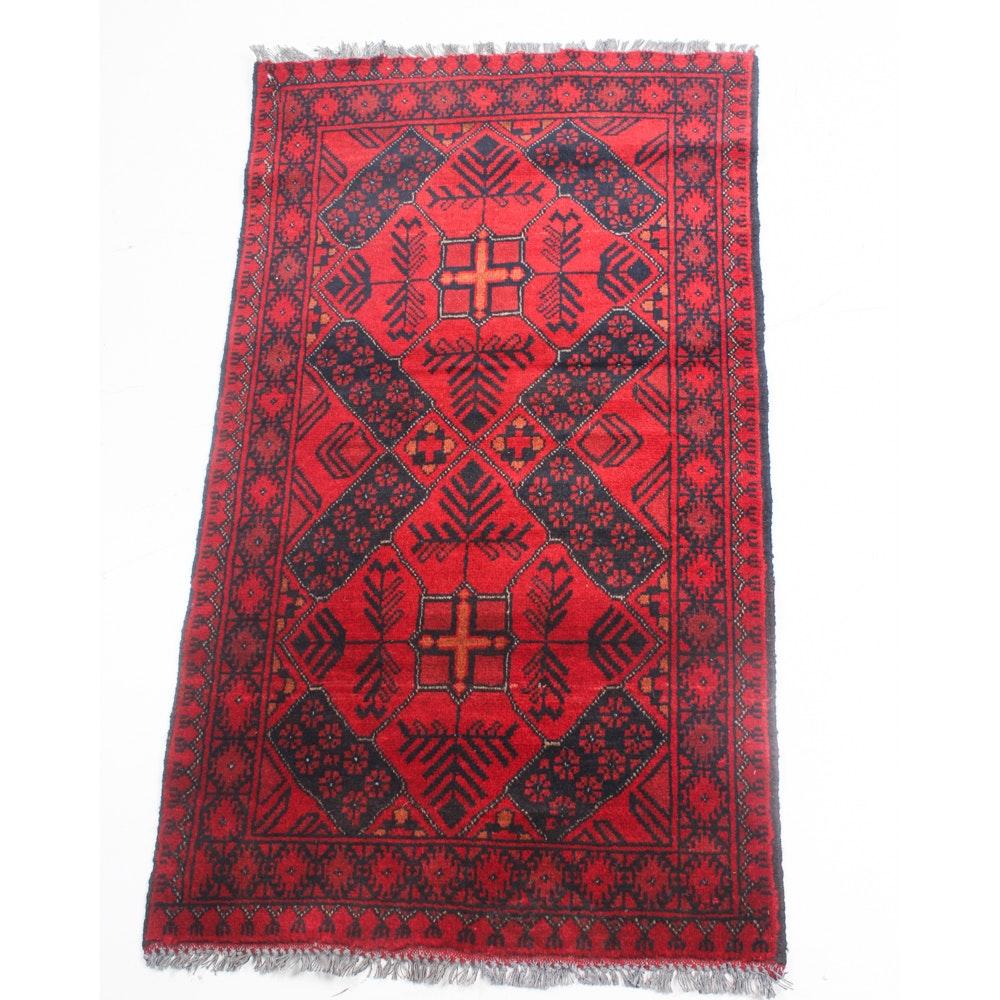 2' x 4' Vintage Hand-Knotted Afghani Turkmen Rug