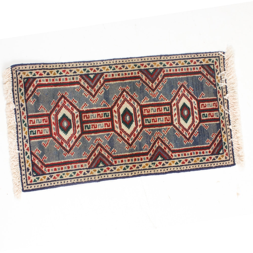 1' x 2' Vintage Hand-Knotted Persian Turkmen Rug