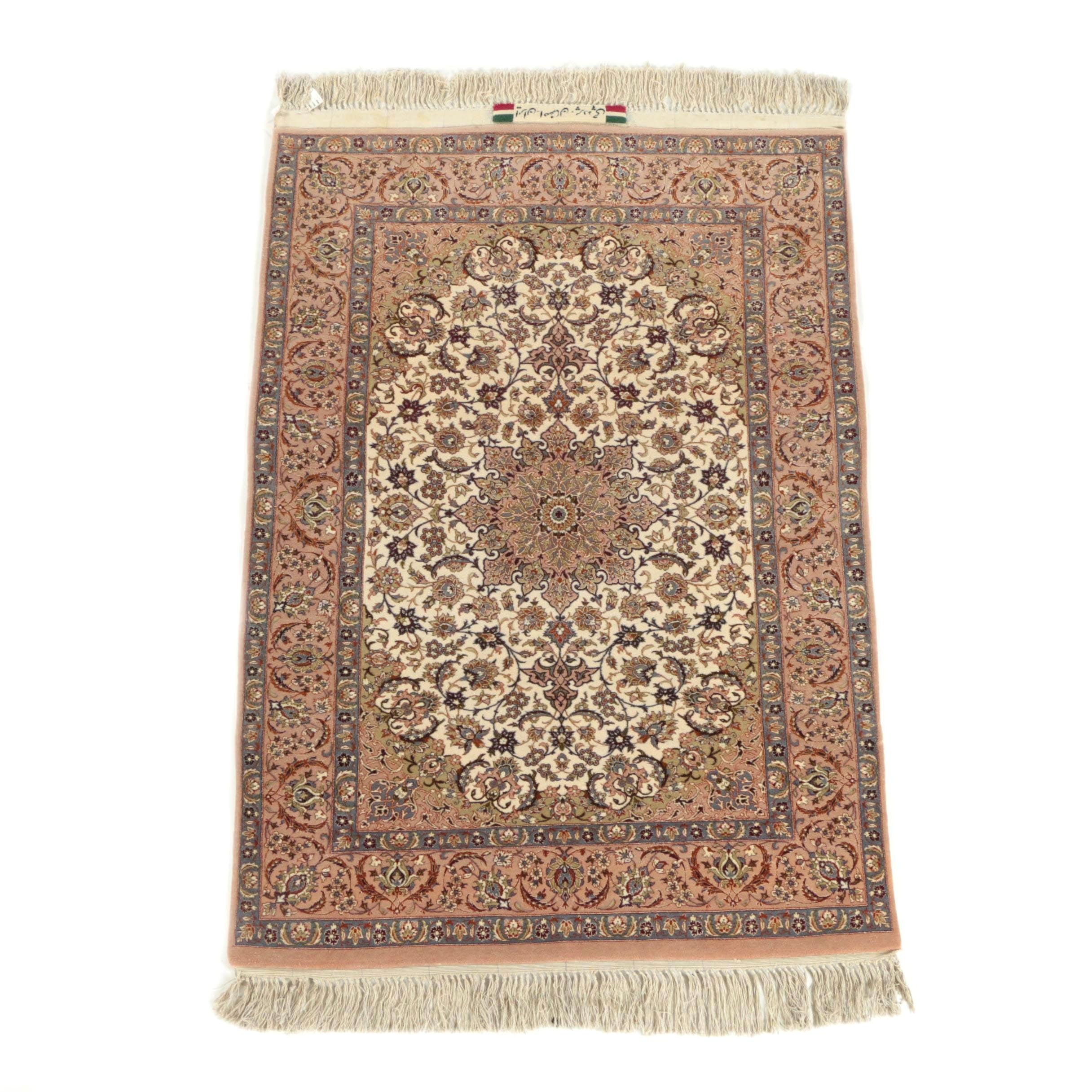 Finely Hand-Knotted Inscribed Persian Isfahan Wool And Silk Accent Rug