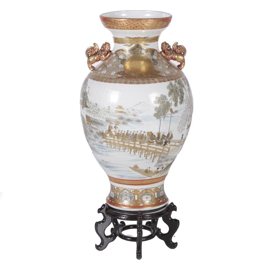 Large Japanese Ceramic Satsuma Vase With Pedestal Ebth