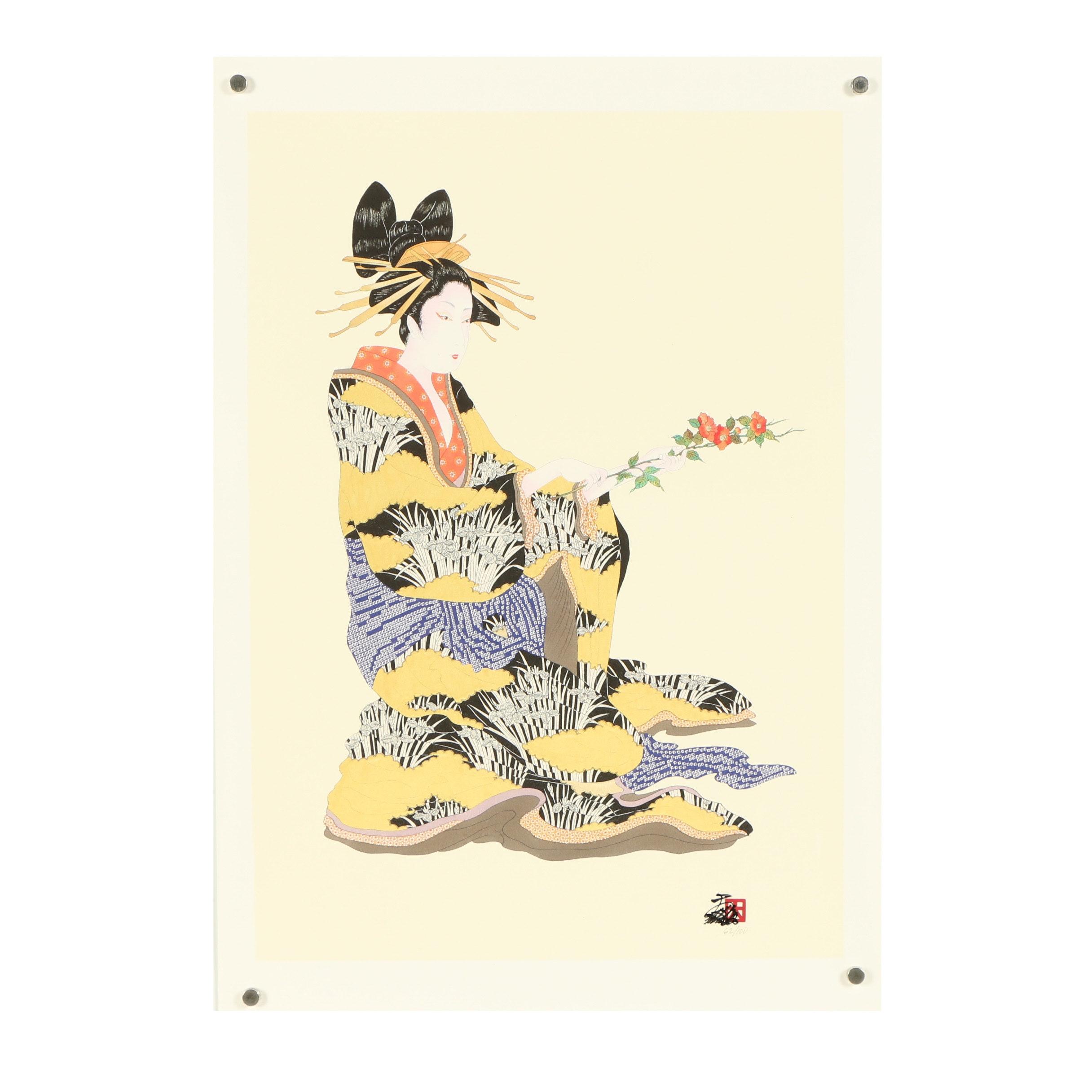 "Hisashi Otsuka Giclée ""Perfect Blossom"""