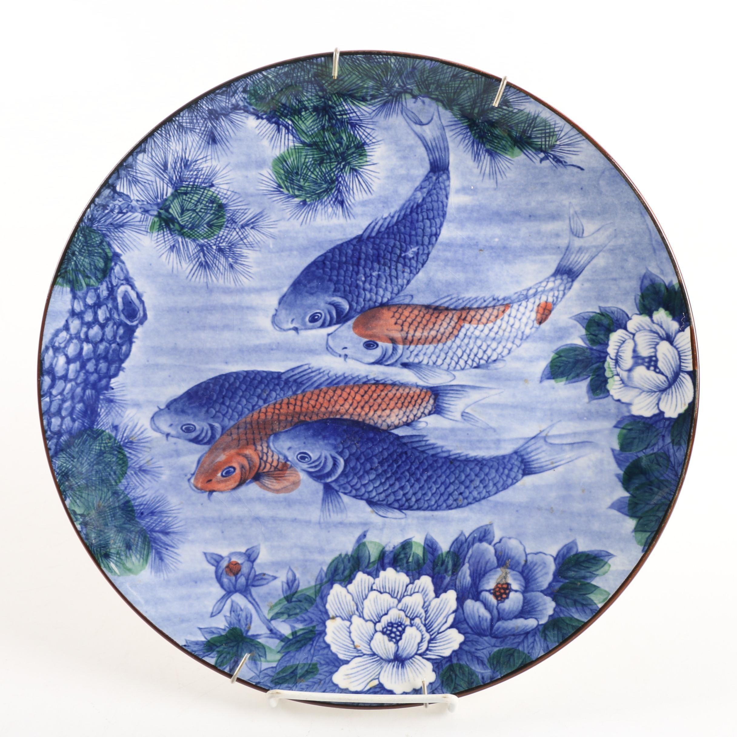 Vintage Japanese Porcelain Koi Fish in Pond Plate