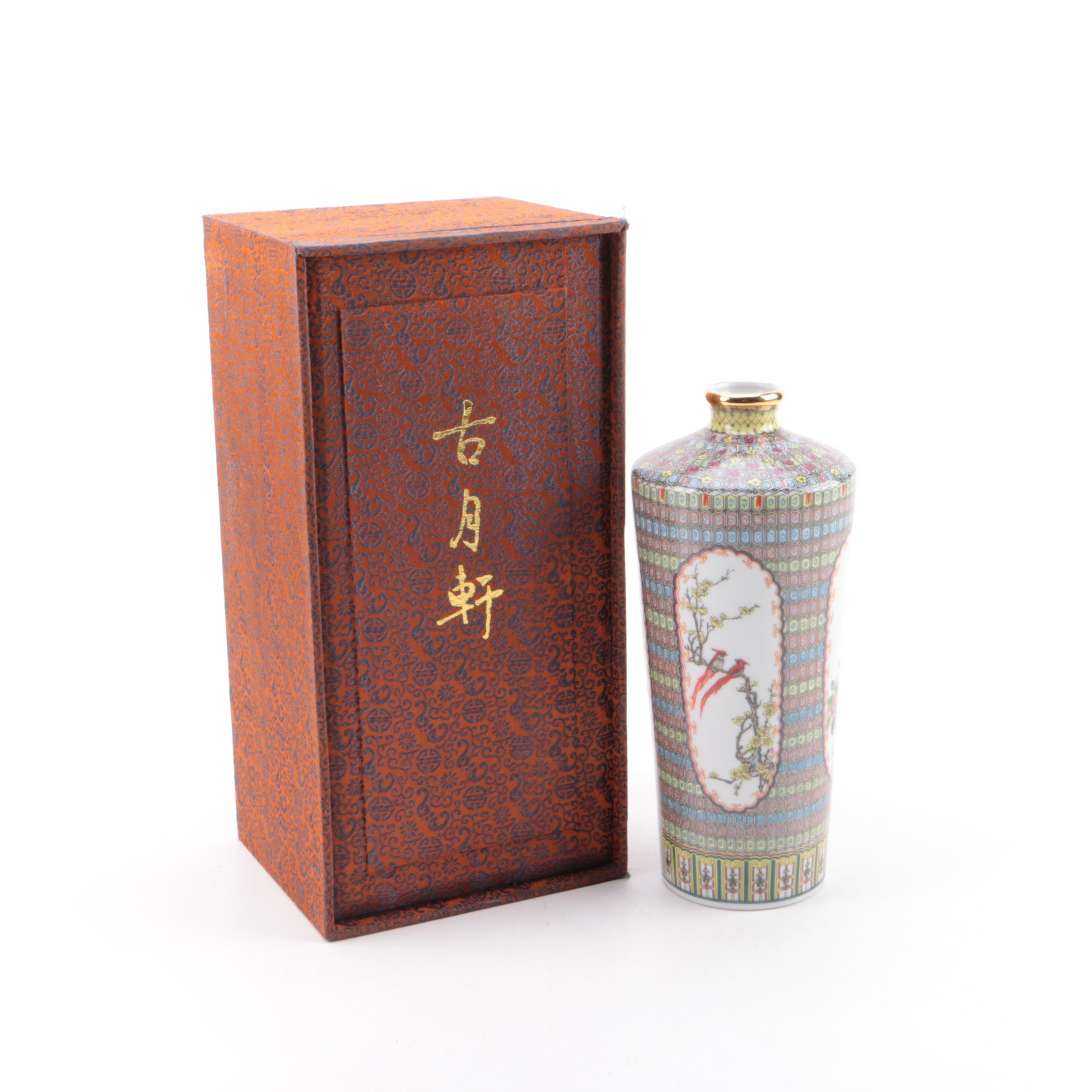 Chinese Porcelain Bud Vase and Decorative Box