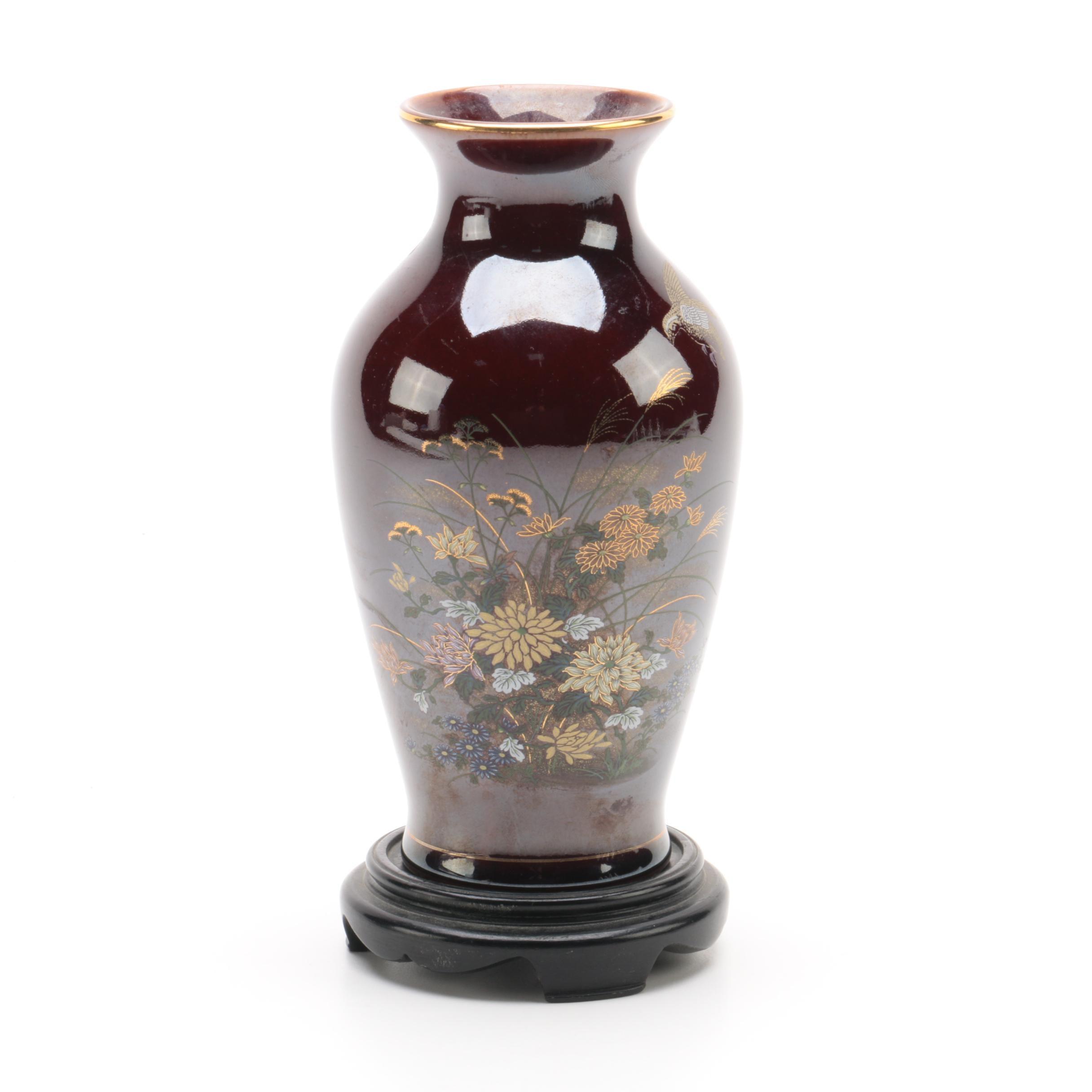 Japanese Shibata Style Vase