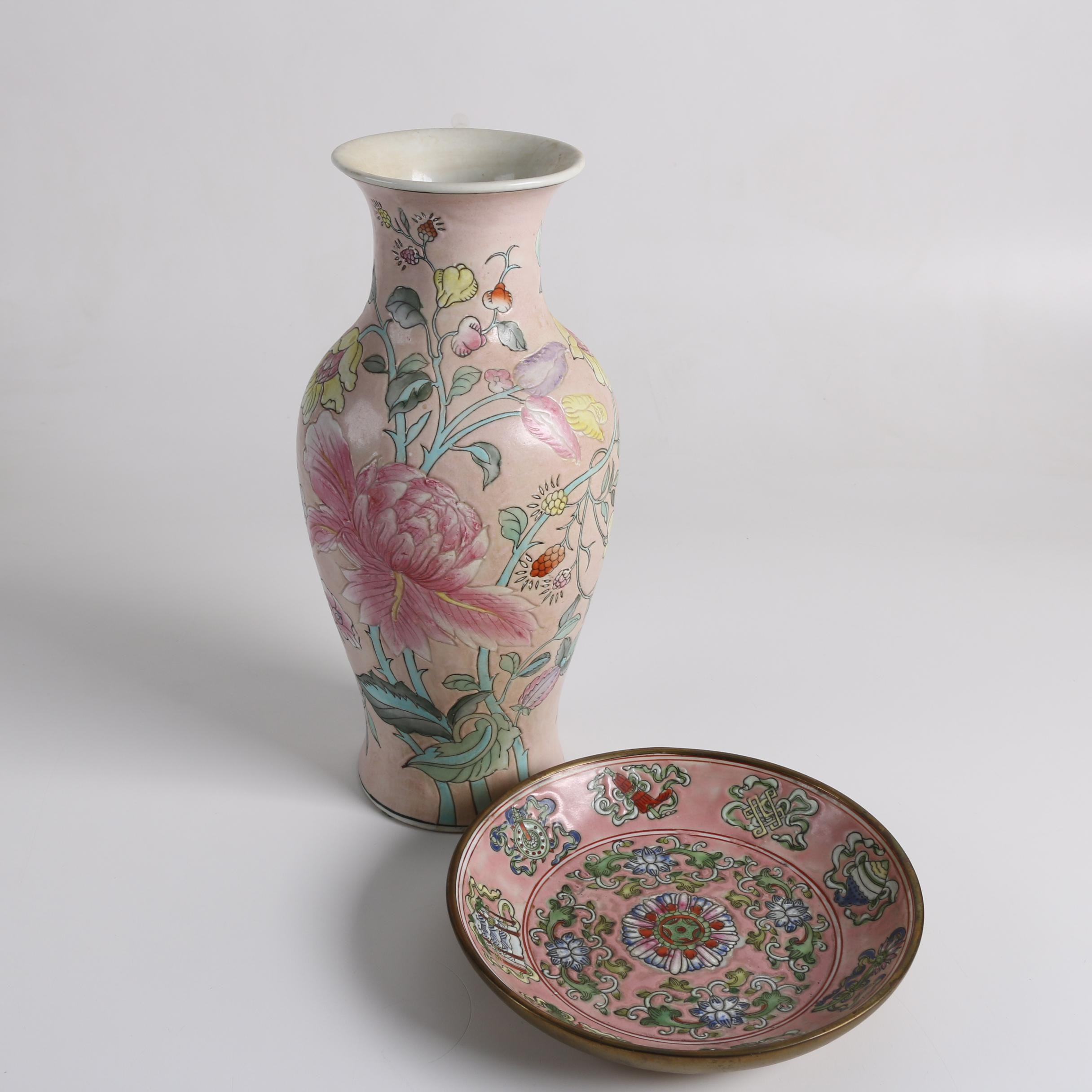 Chinese Hand-Painted Porcelain Vase and Bowl With Brass Rim
