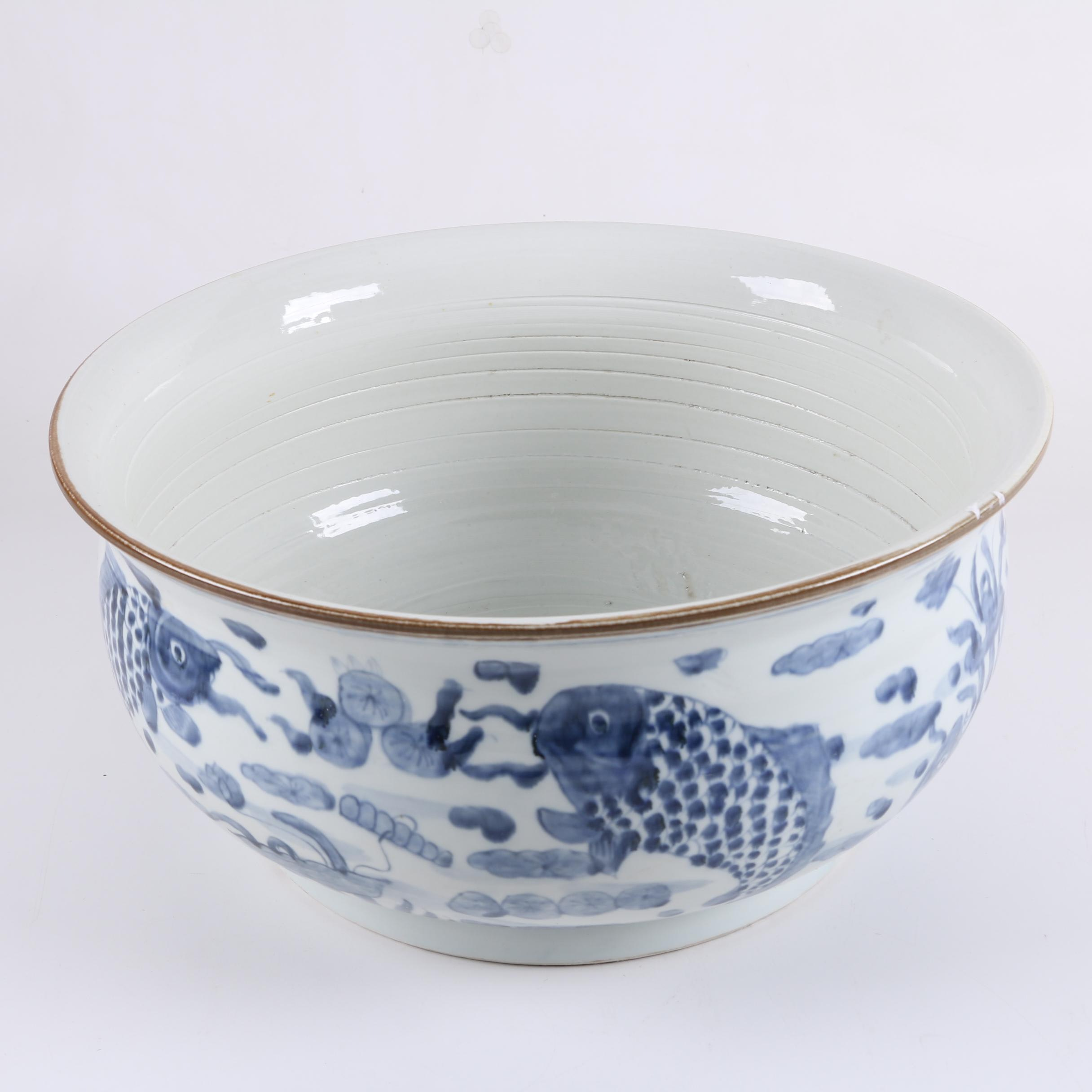 Chinese Tozai Home Blue and White Koi Bowl