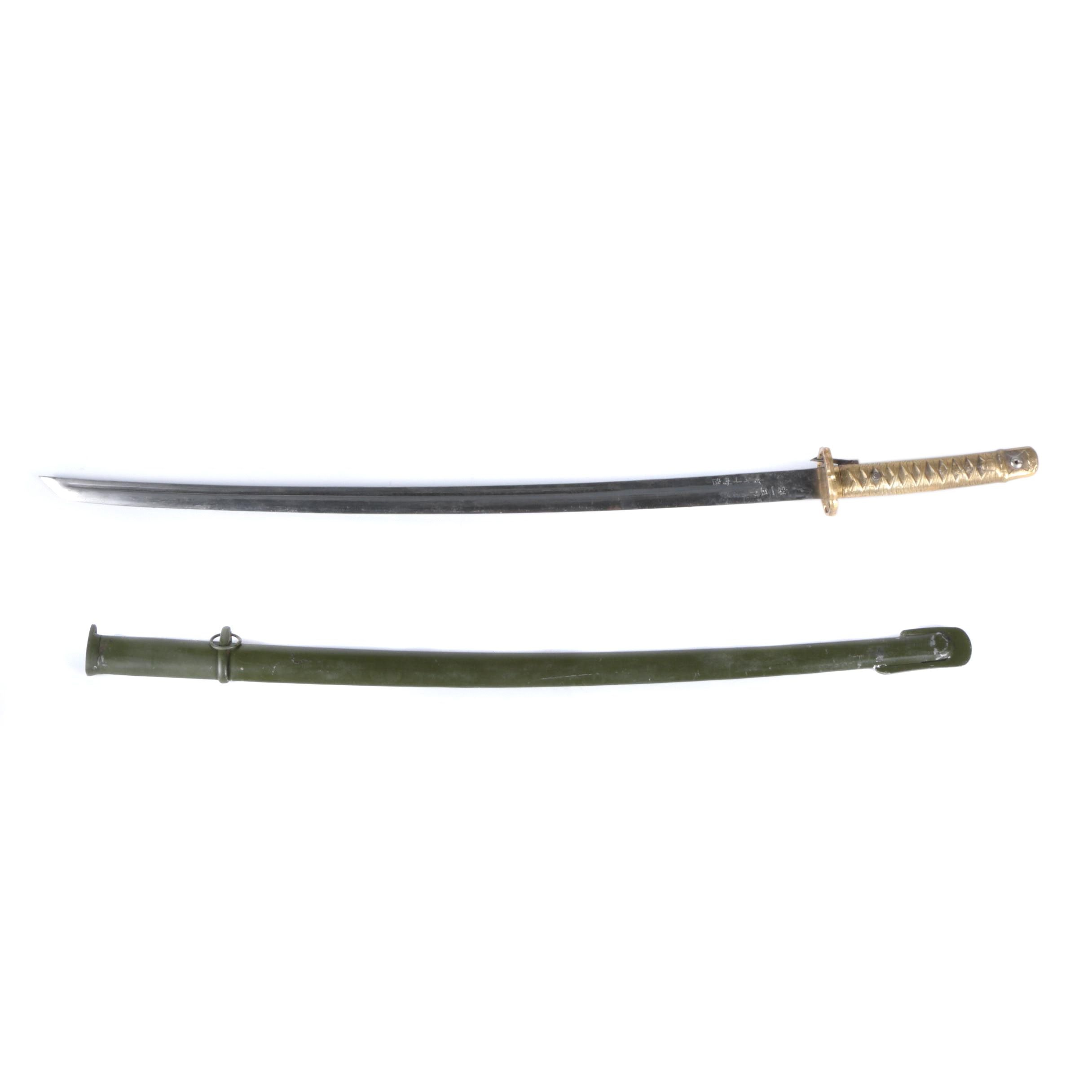 Replica of World War II Japanese Shin-Guntō NCO Sword with Metal Scabbard