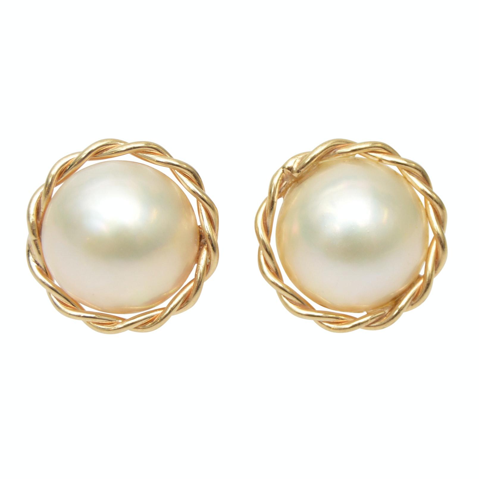 14K Yellow Gold Cultured Pearl Pierced Earrings