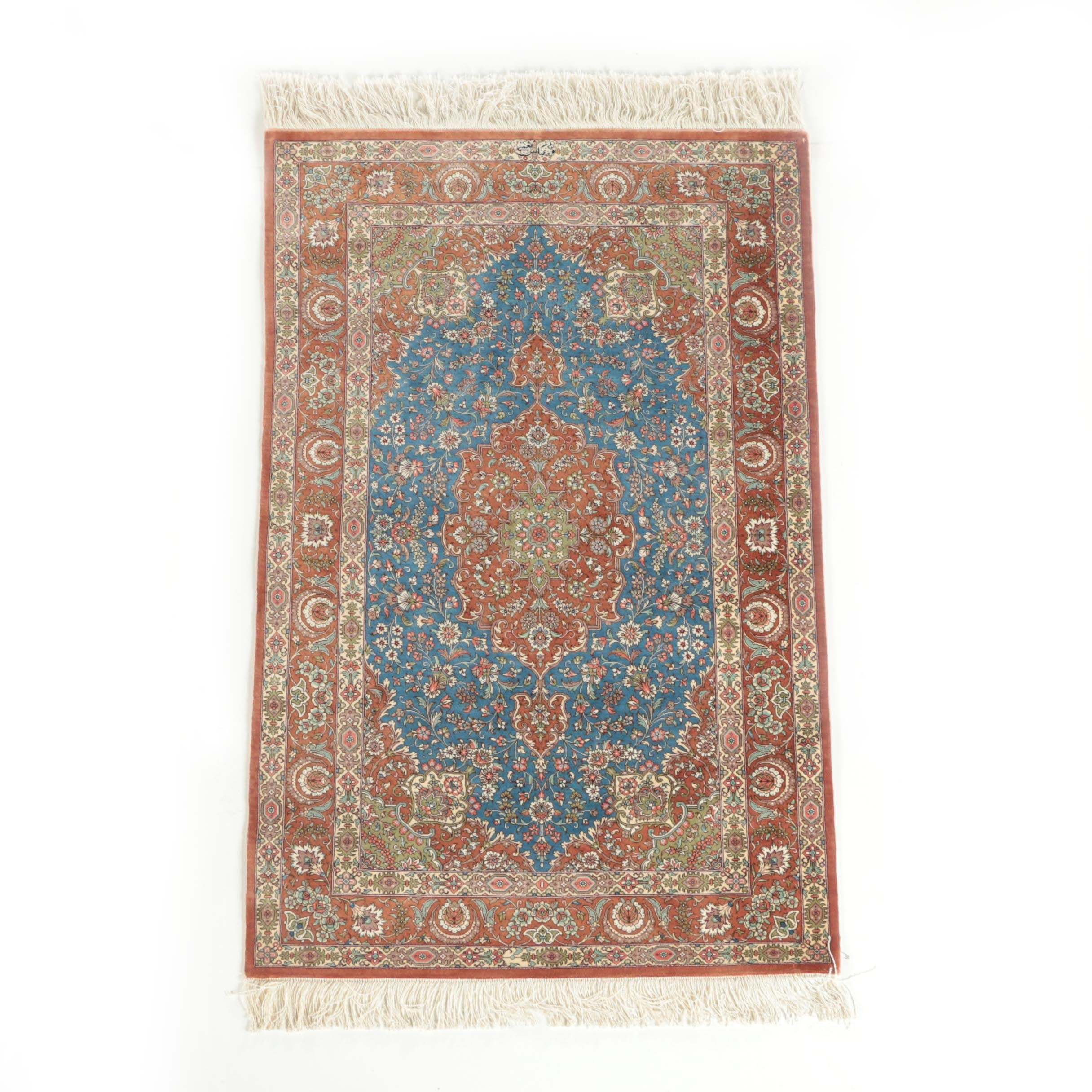 Finely Hand-Knotted Inscribed Turkish Hereke Silk Accent Rug
