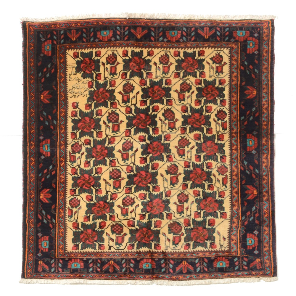 Hand-Knotted Kurdish Wool Area Rug