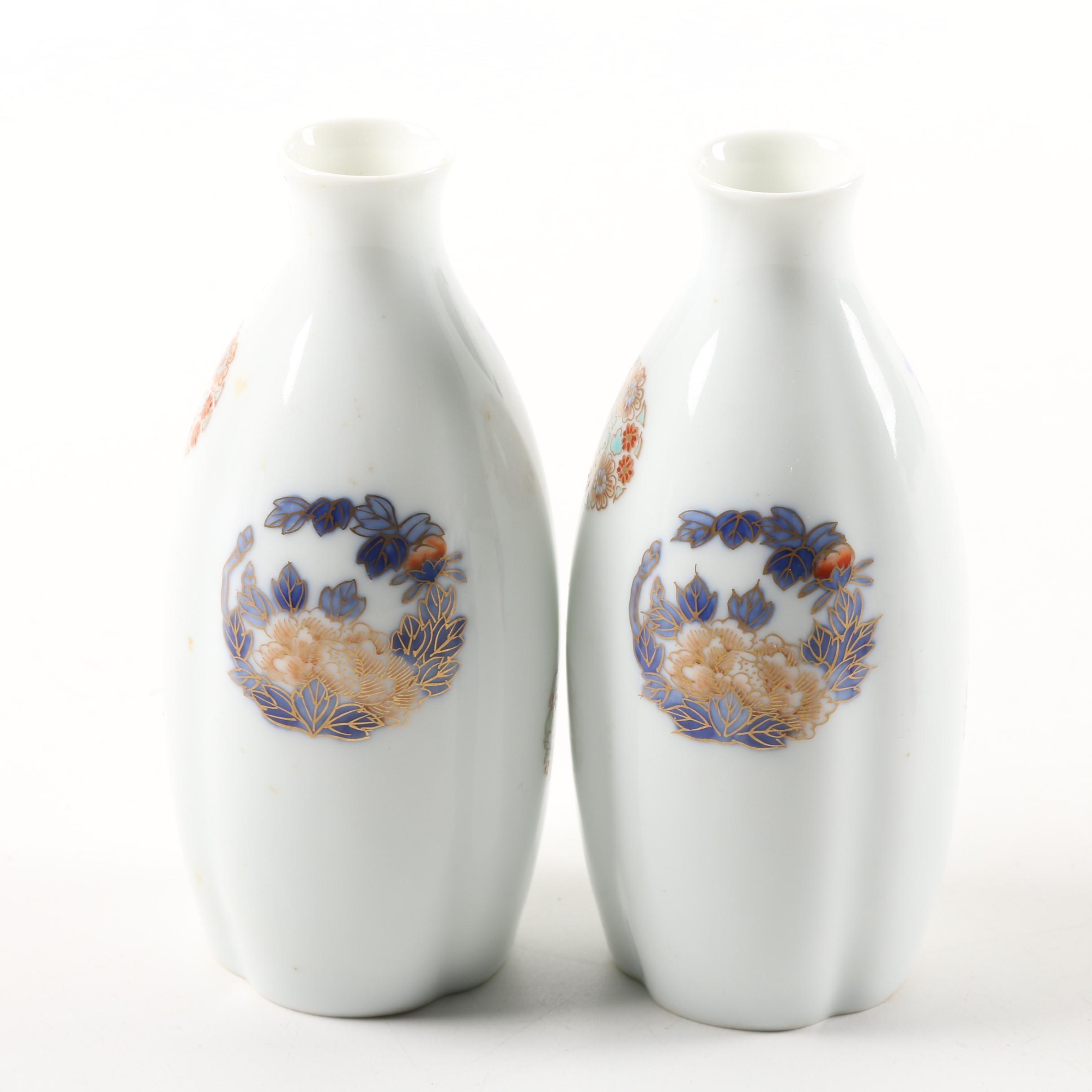 Vintage Japanese Hand-Painted Porcelain Vases