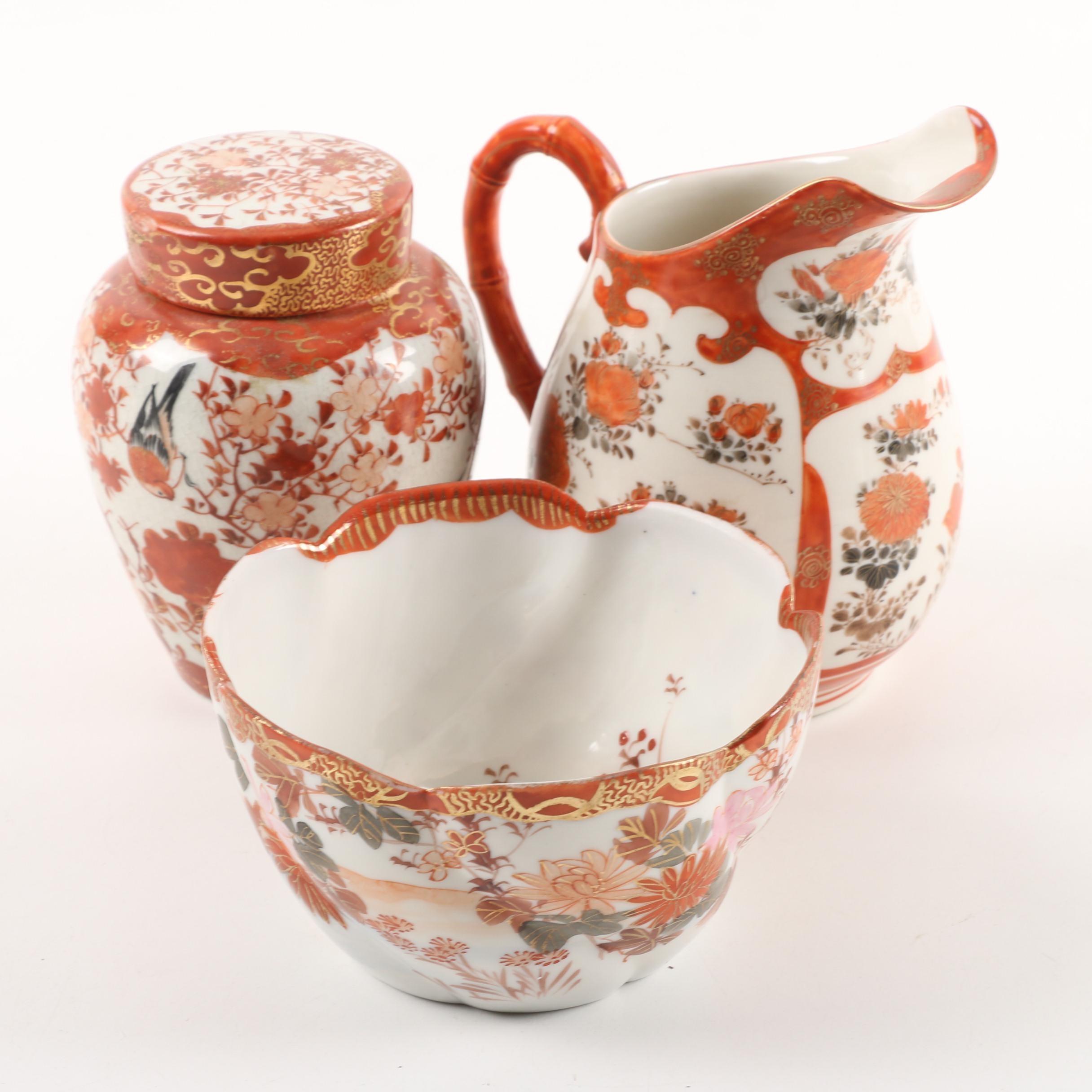 Japanese Kutani Porcelain Serveware