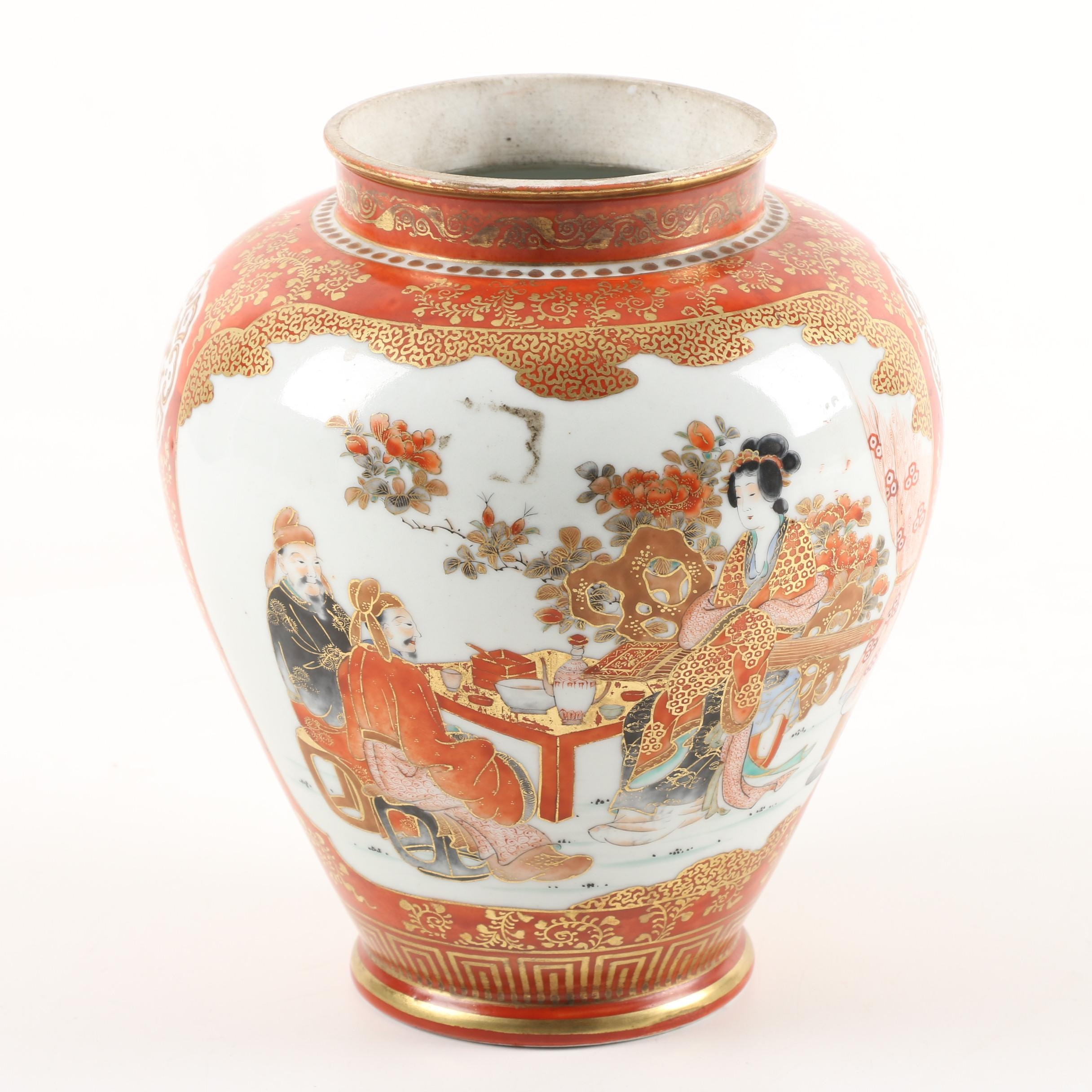 Chinese Hand-Painted and Gilt Accented Floral and Figurative Porcelain Vase