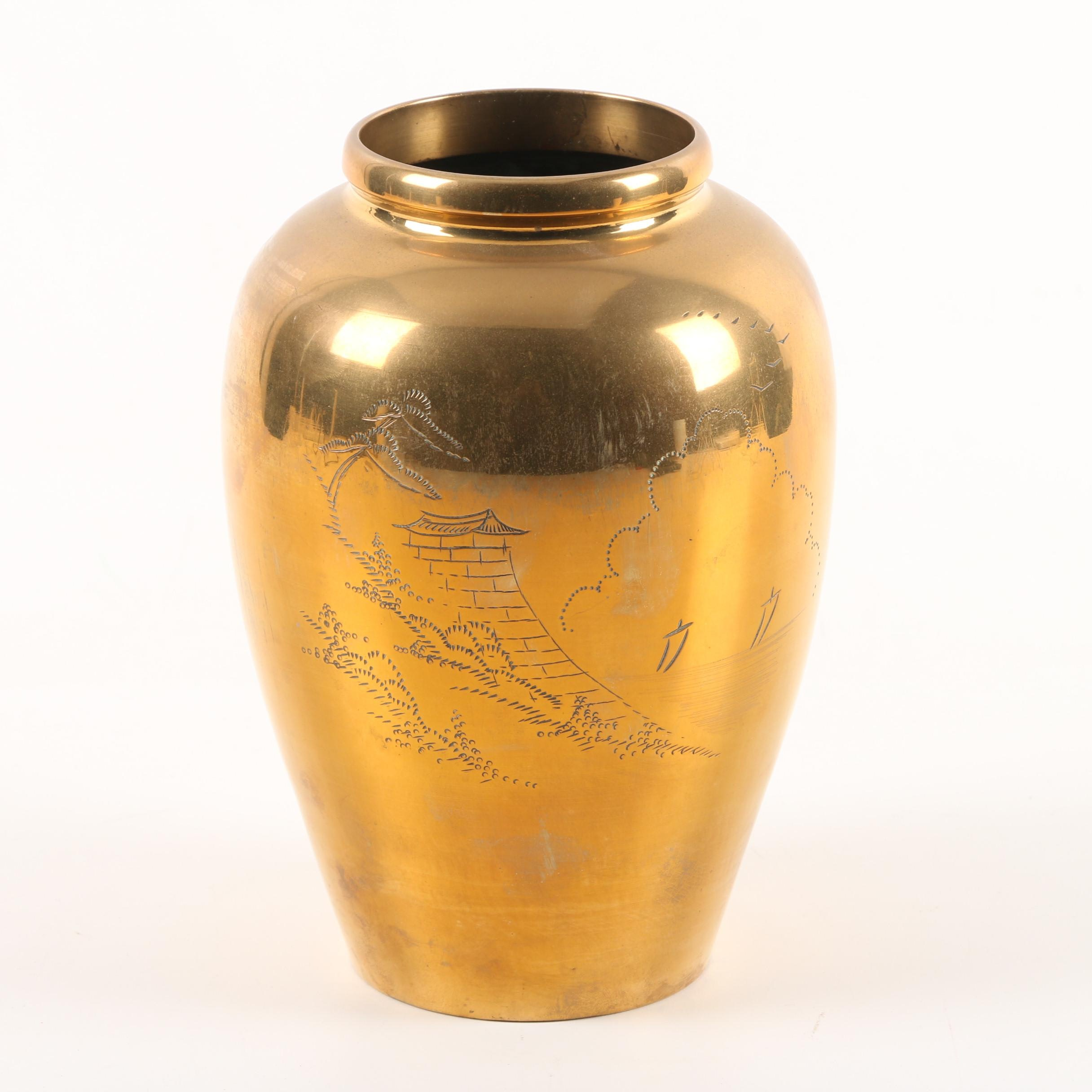 Vintage East Asian Gold-Toned Metal Vase