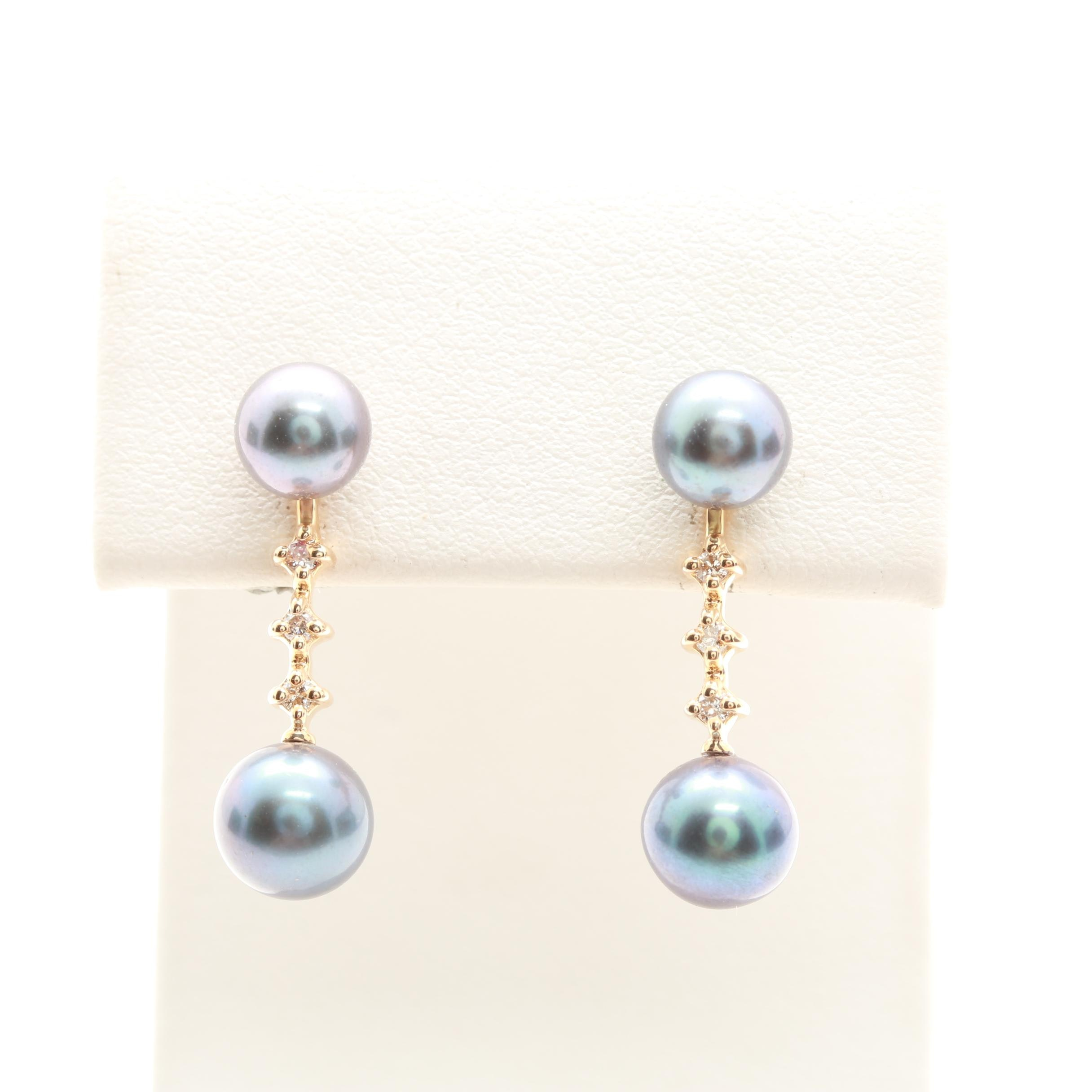 14K Yellow Gold Cultured Pearl and Diamond Earrings with Enhancers