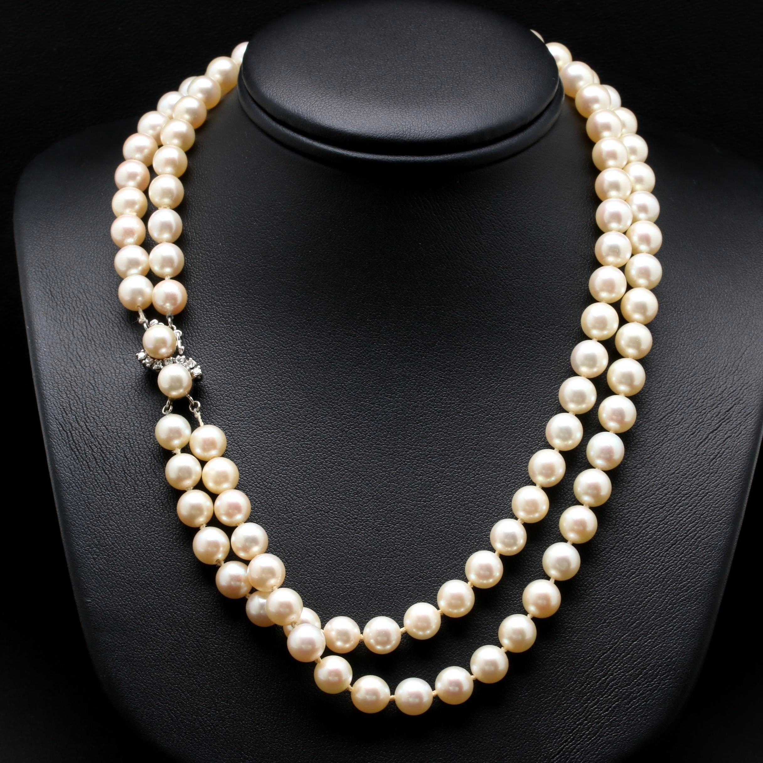 14K White Gold Cultured Pearl and Diamond Necklace