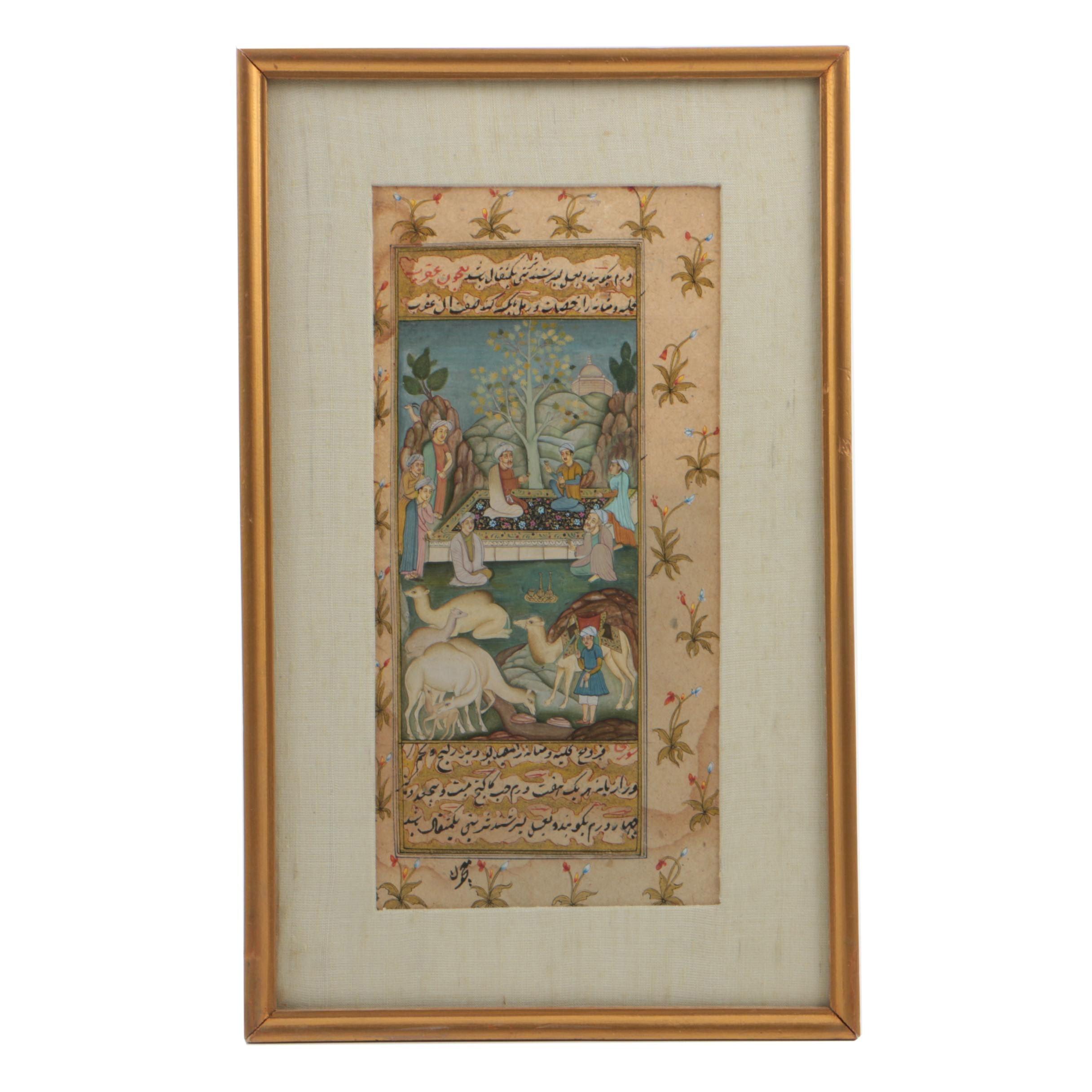 19th Century Persian Illuminated Manuscript
