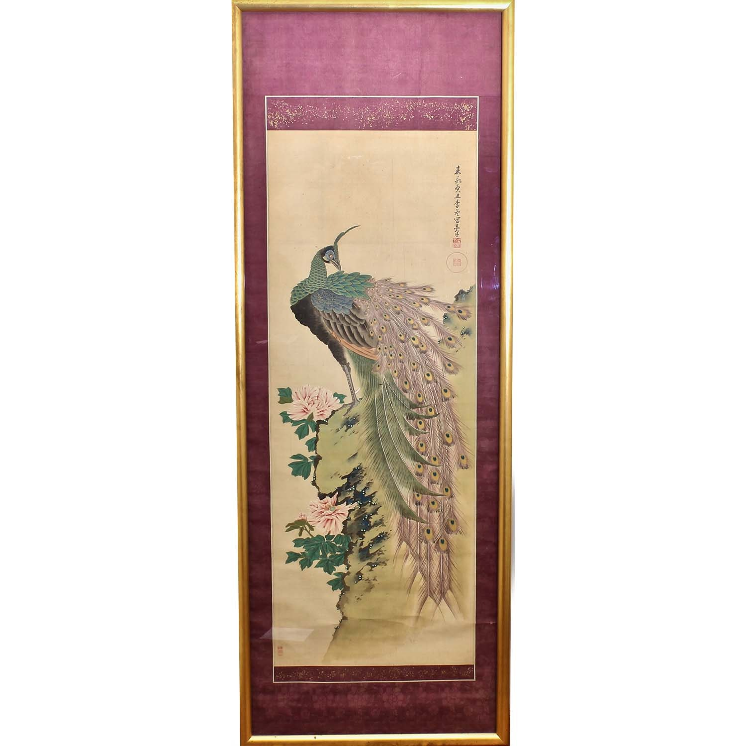 Chinese Printed Hanging Scroll of a Peacock