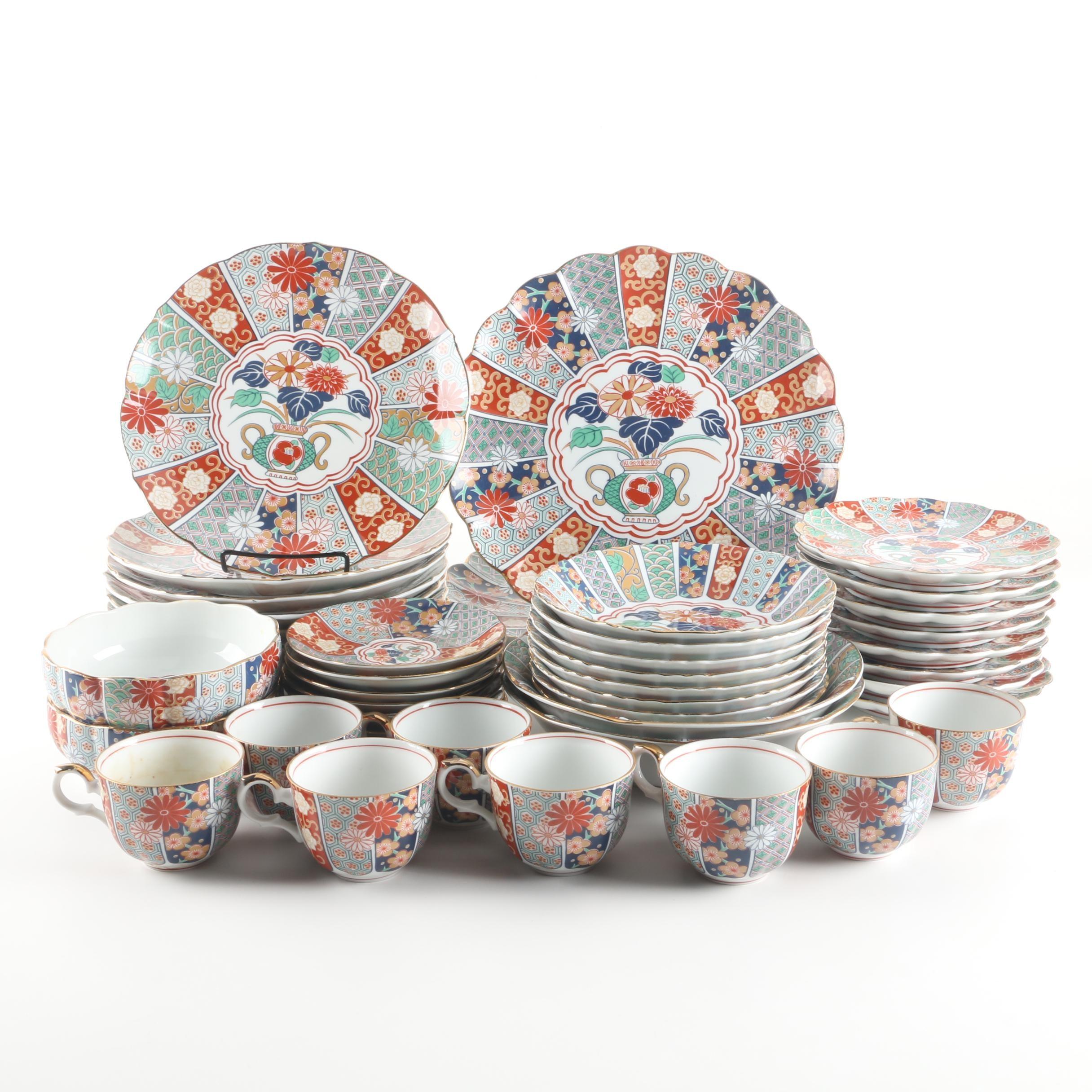 """Japanese Arita """"Imari Fan"""" Porcelain Dinnerware, c. 1984-5"""