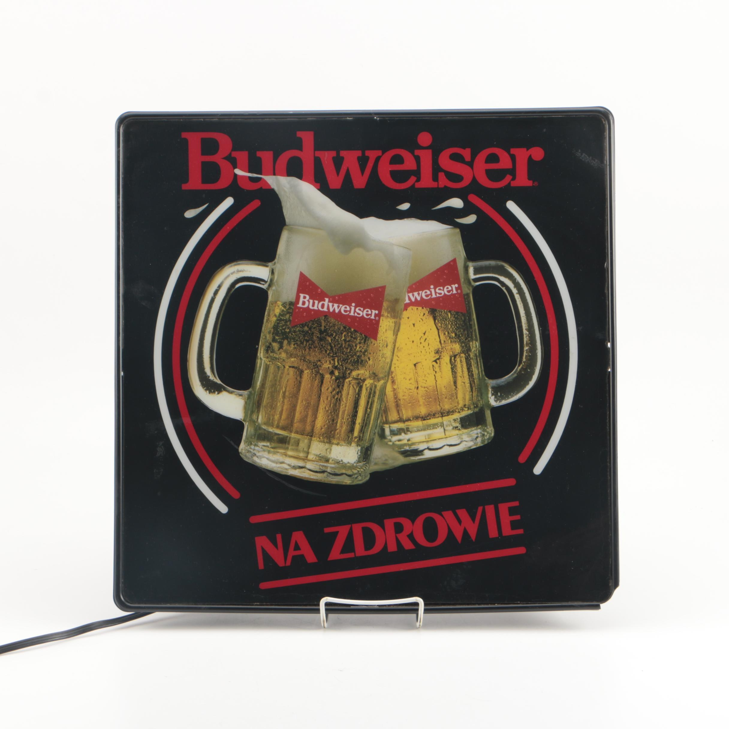 """Vintage Lighted Budweiser """"Na Zdrowie"""" Sign"""