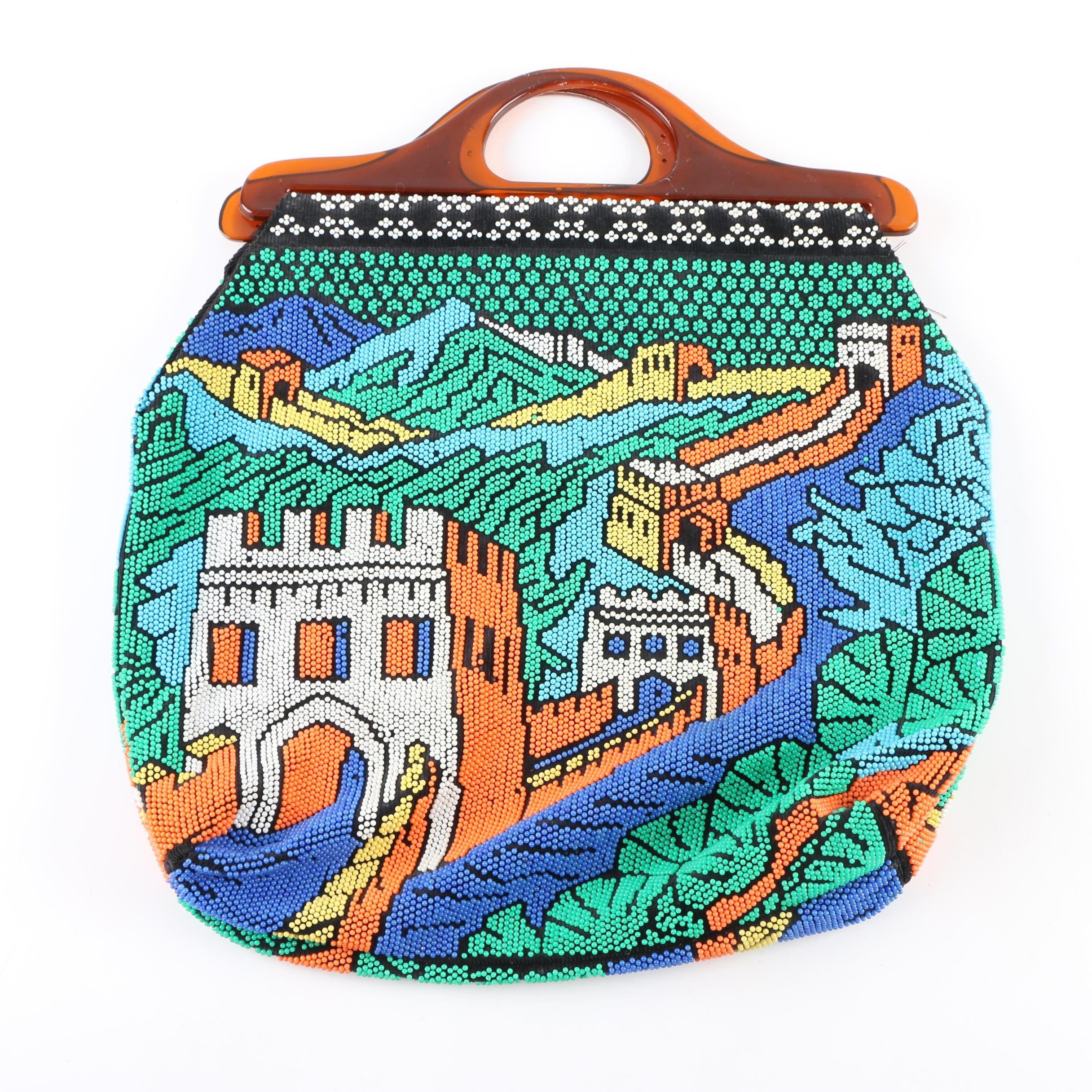 Vintage Great Wall of China Colorful Beaded Handbag