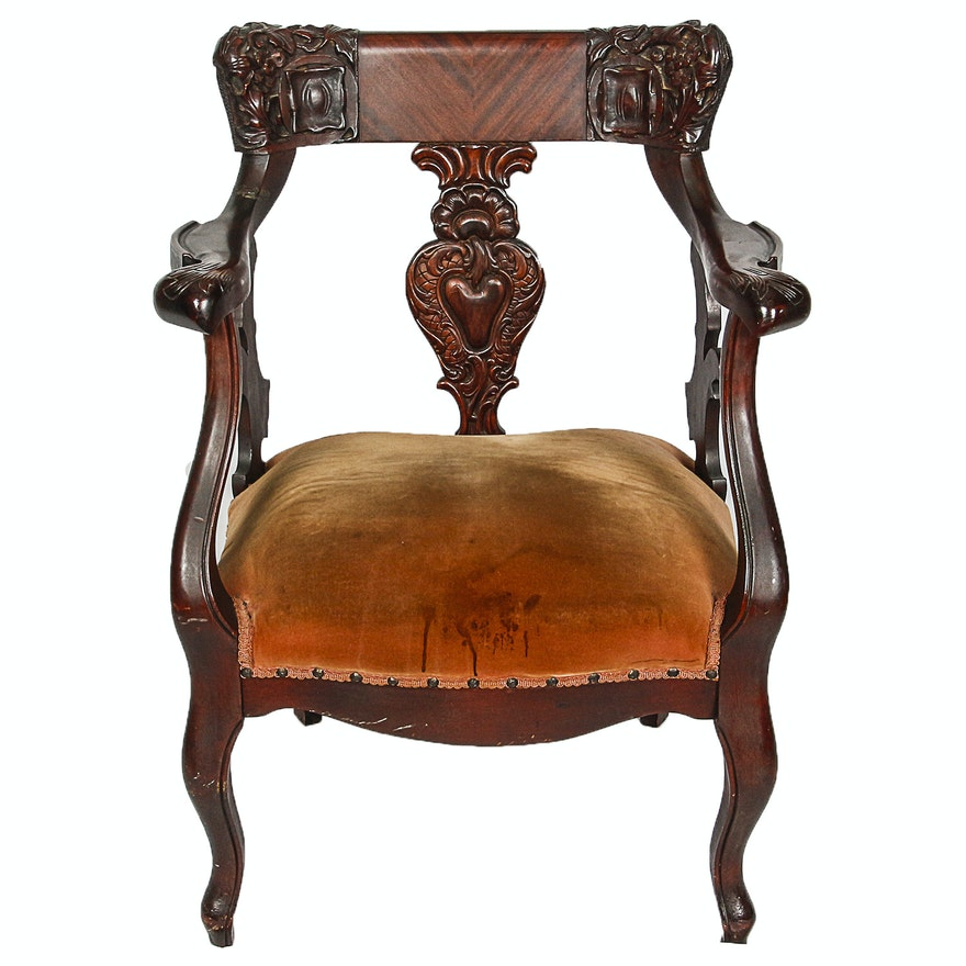 Antique Victorian Armchair Ebth