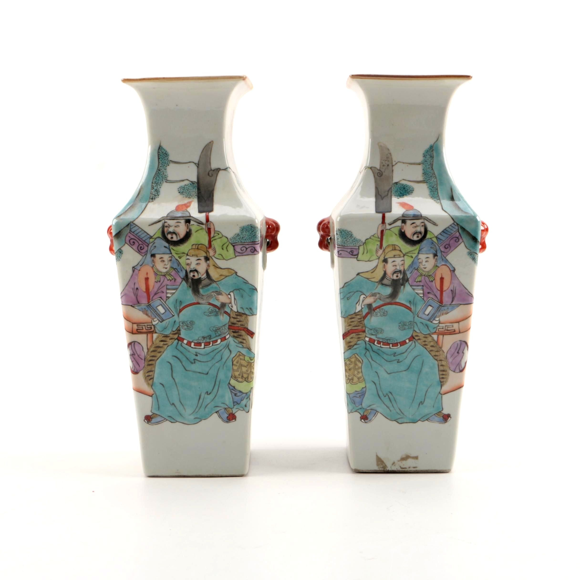 Chinese Hand-Painted Figurative Ceramic Handled Vases