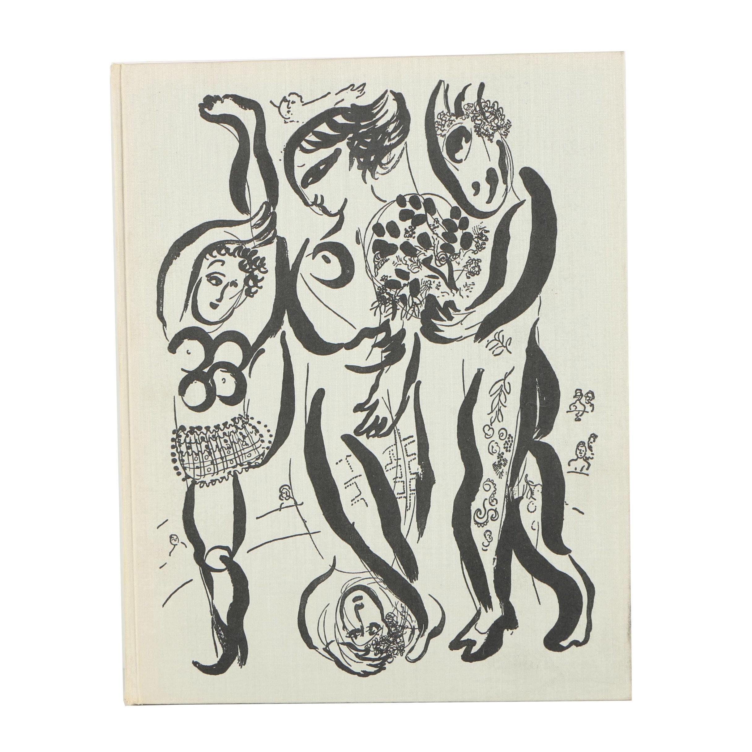 """1957 Marc Chagall """"Marc Chagall: Das Graphische Werk"""""""