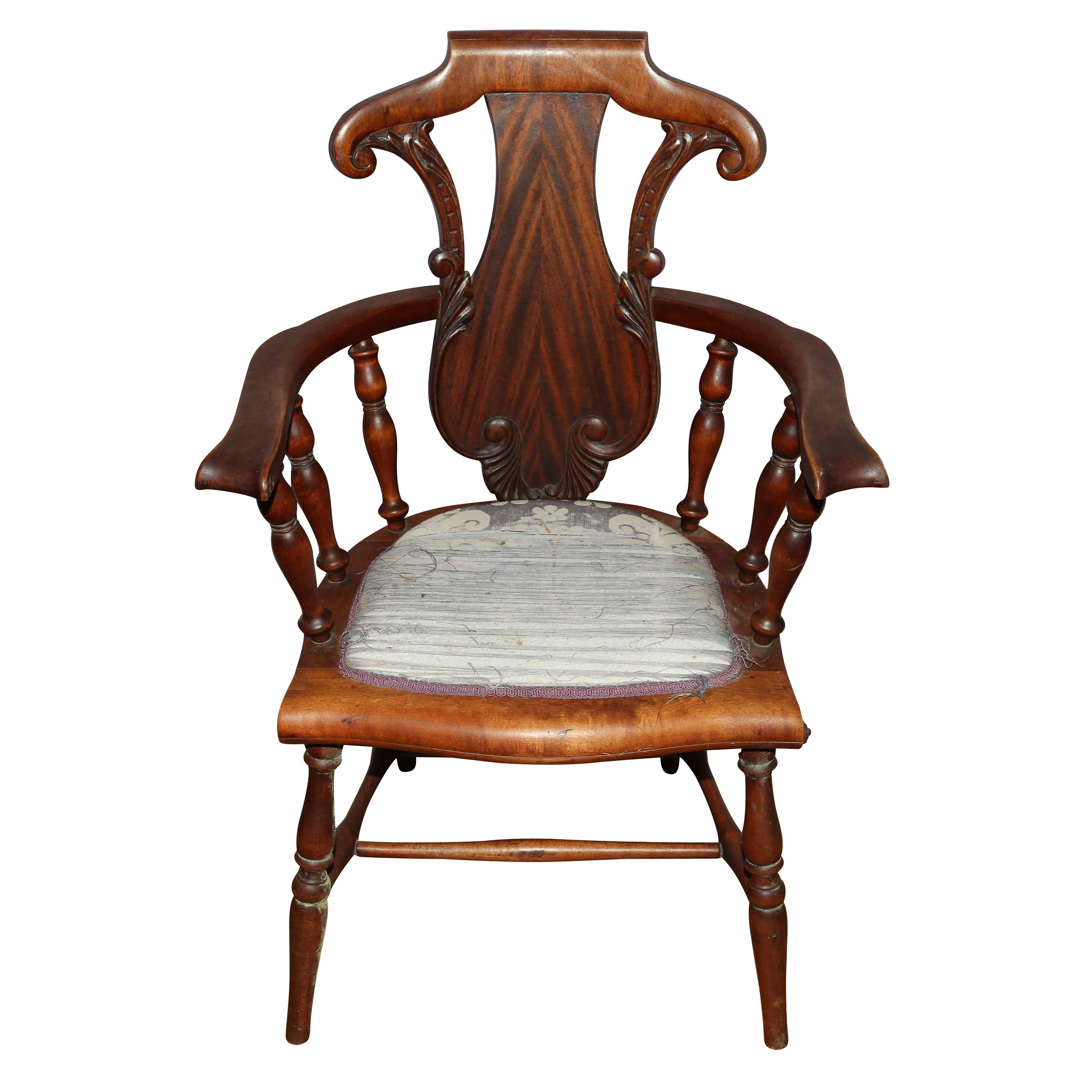 Matched Veneer Decorative Splat Windsor Style Captain's Chair
