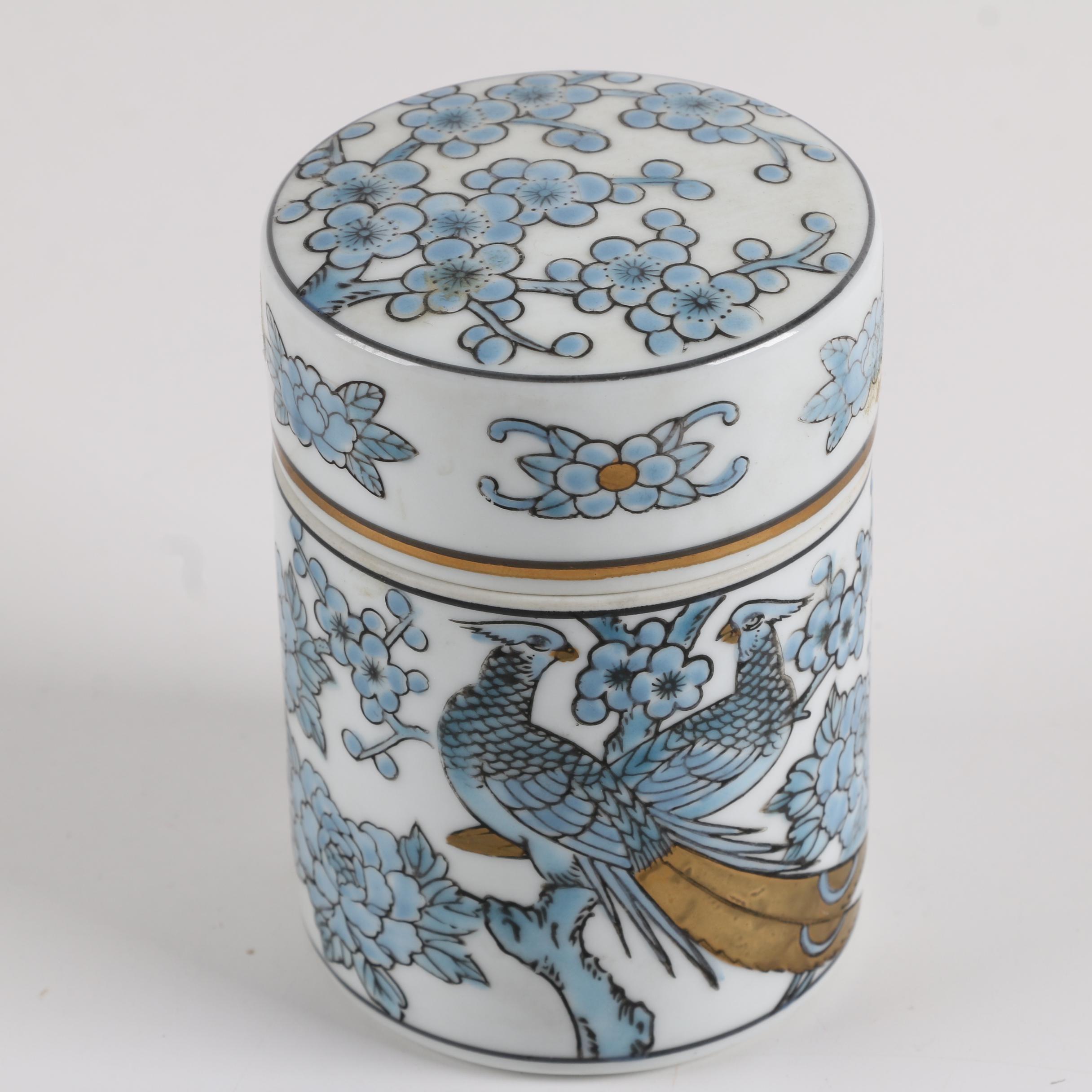 Vintage Gold Imari Japanese Porcelain Cigarette Jar