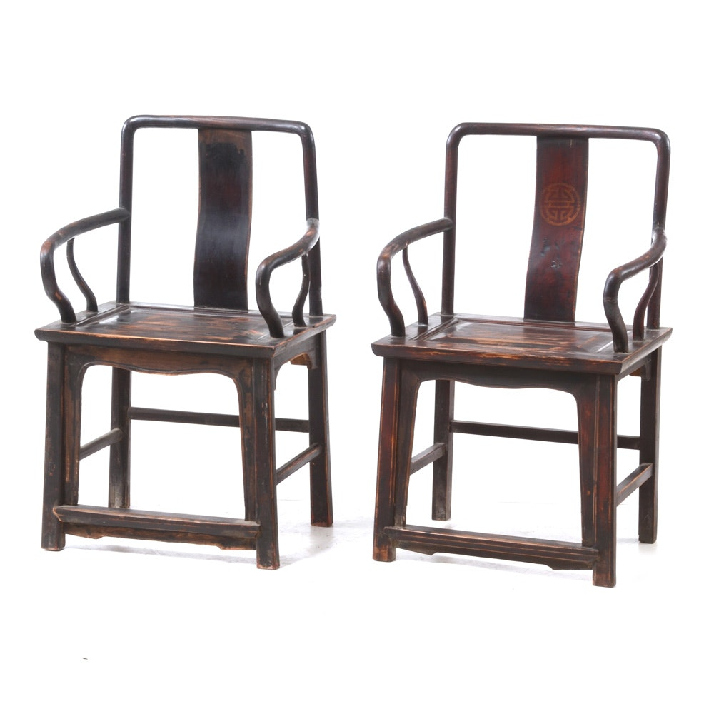 Chinese Southern Official Style Armchairs
