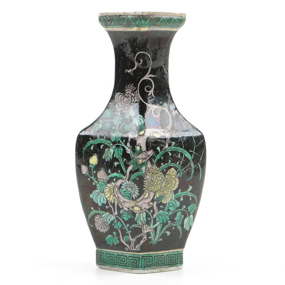 Chinese Qing Dynasty Famille Noire Porcelain Vase