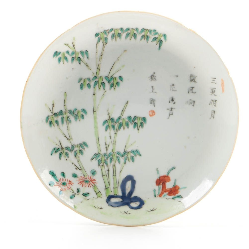 Chinese Republic Period Saucer with Bamboo Motif, Signed